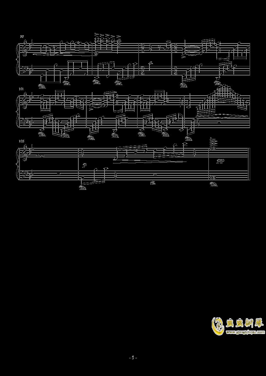セピア色钢琴谱 第5页