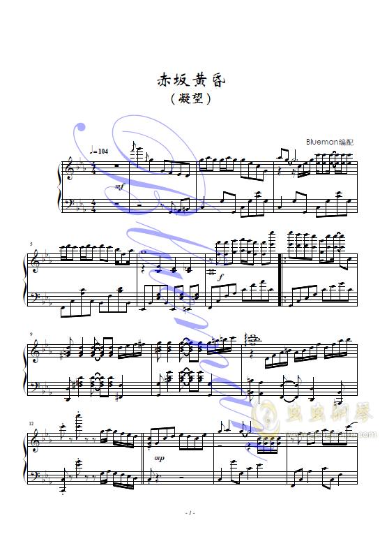 赤坂�S昏�琴�V 第1�