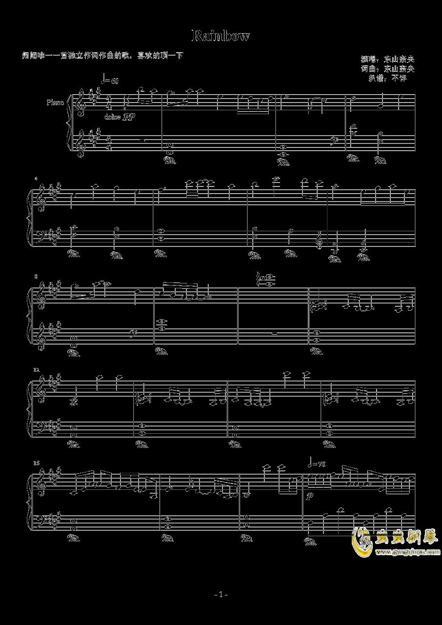 Rainbow钢琴谱 第1页