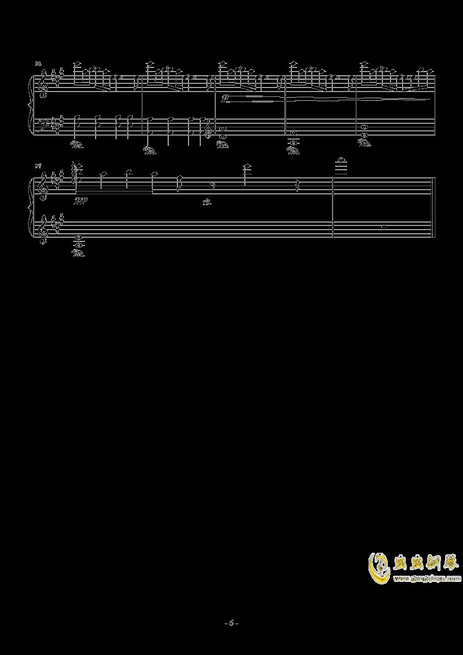 Rainbow钢琴谱 第6页