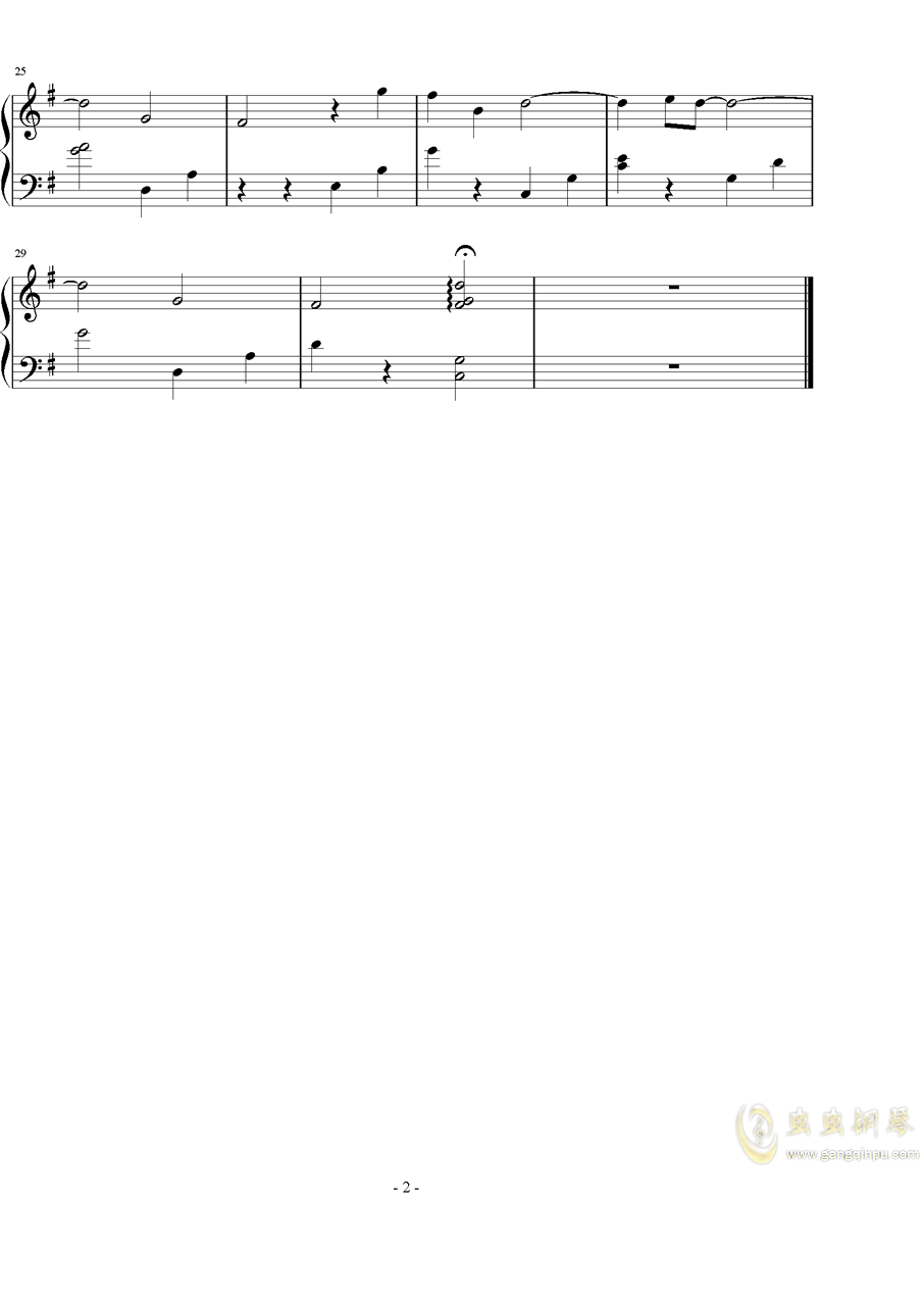 外星女生柴小七钢琴谱 第2页