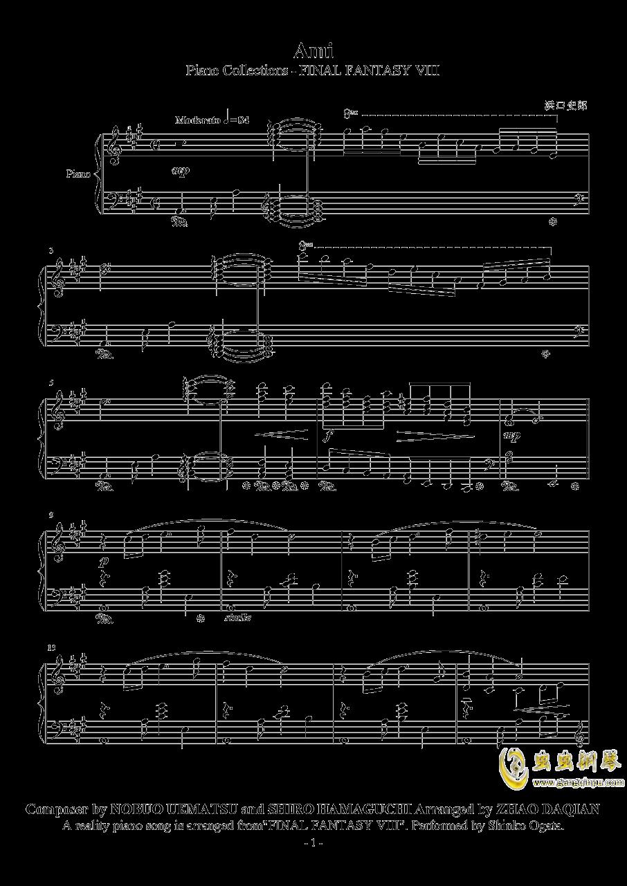 Ami钢琴谱 第1页
