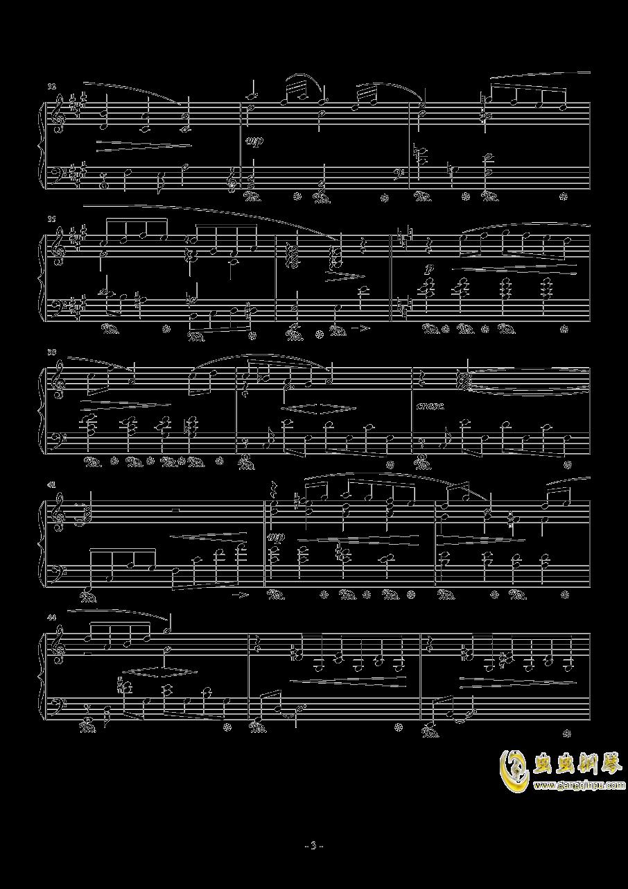 Ami钢琴谱 第3页