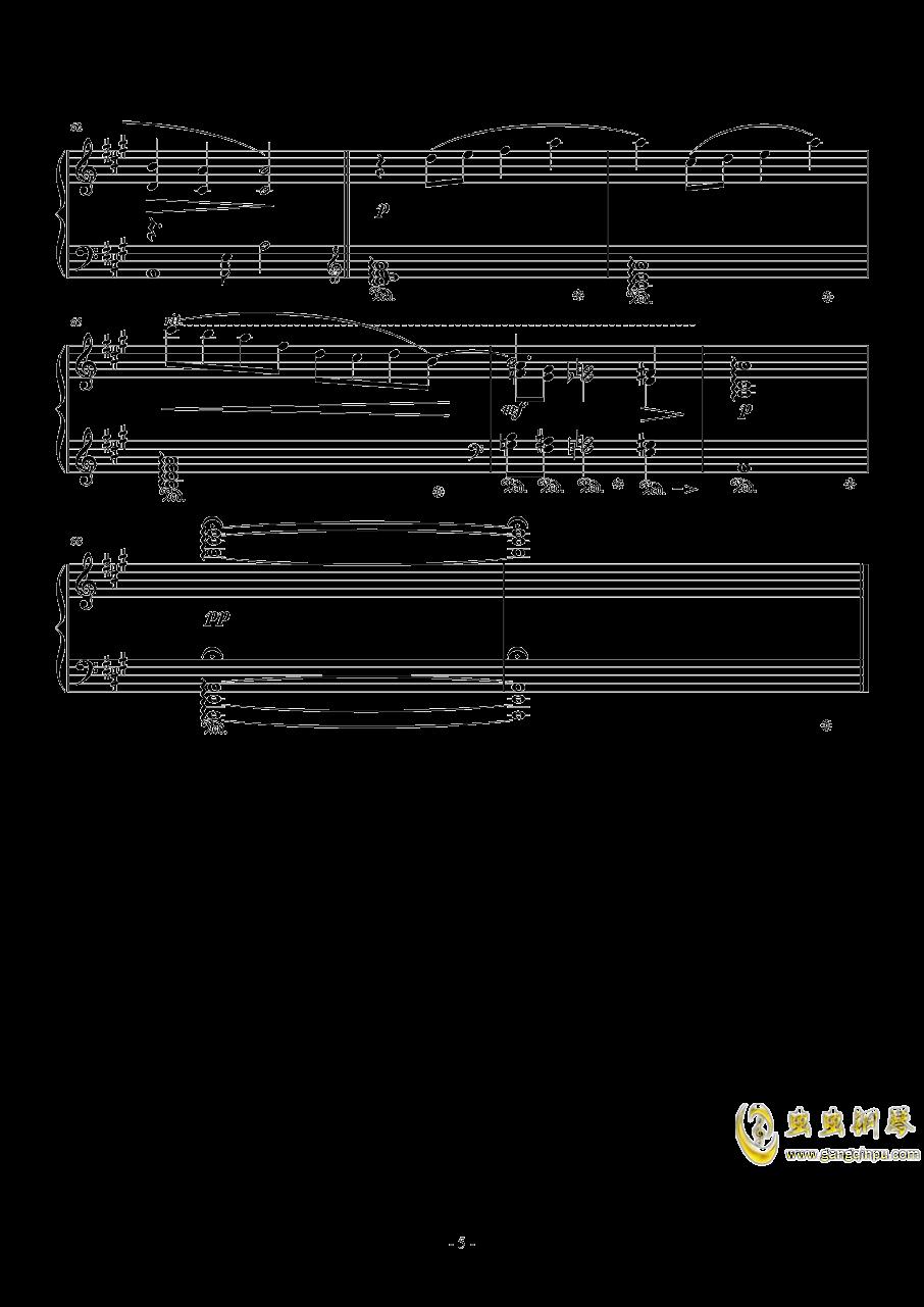 Ami钢琴谱 第5页