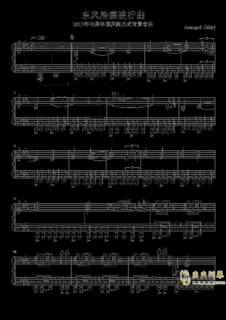 �|�L浩��M行曲�琴�V 第1�
