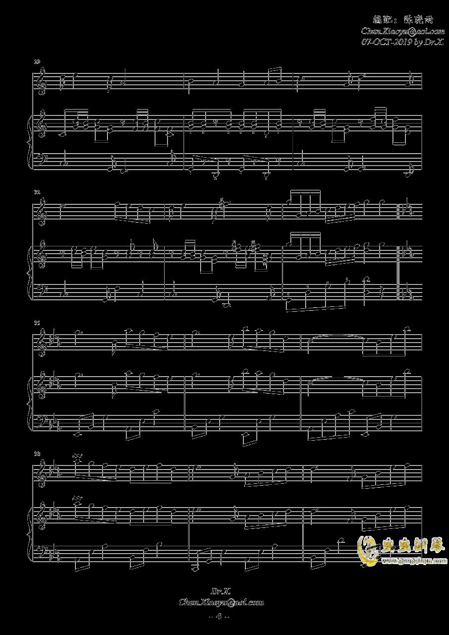 光明与希望钢琴谱 第4页