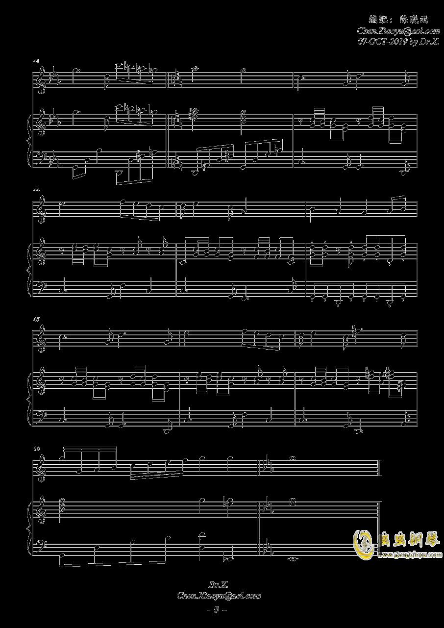 光明与希望钢琴谱 第5页