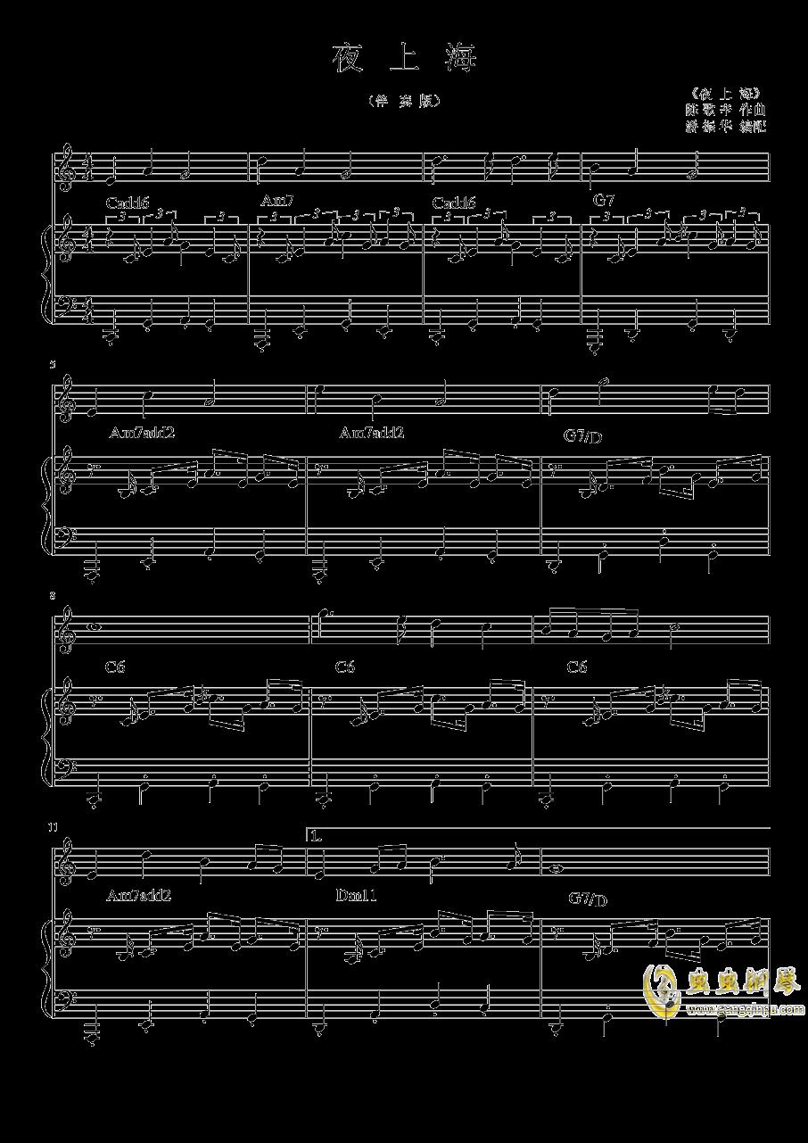 夜上海�琴�V 第1�