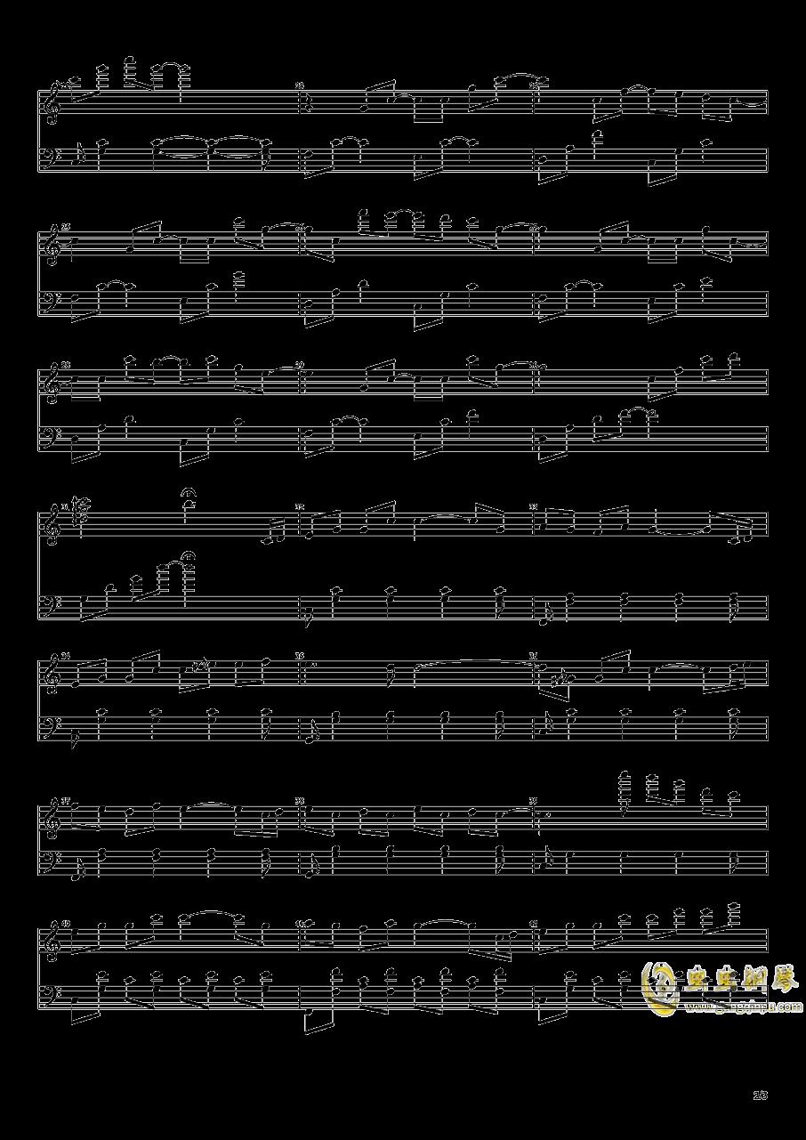 飞翔的魔女钢琴谱 第2页