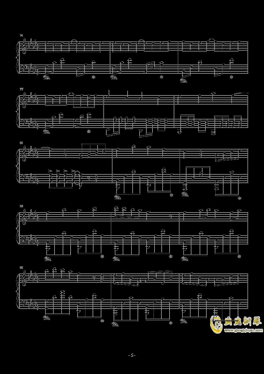 雨桜钢琴谱 第5页