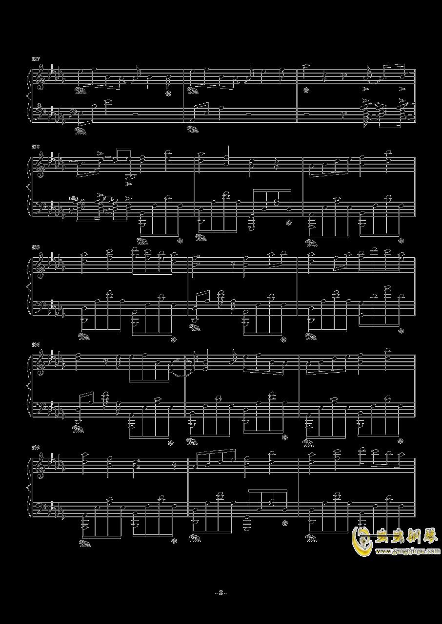 雨桜钢琴谱 第8页