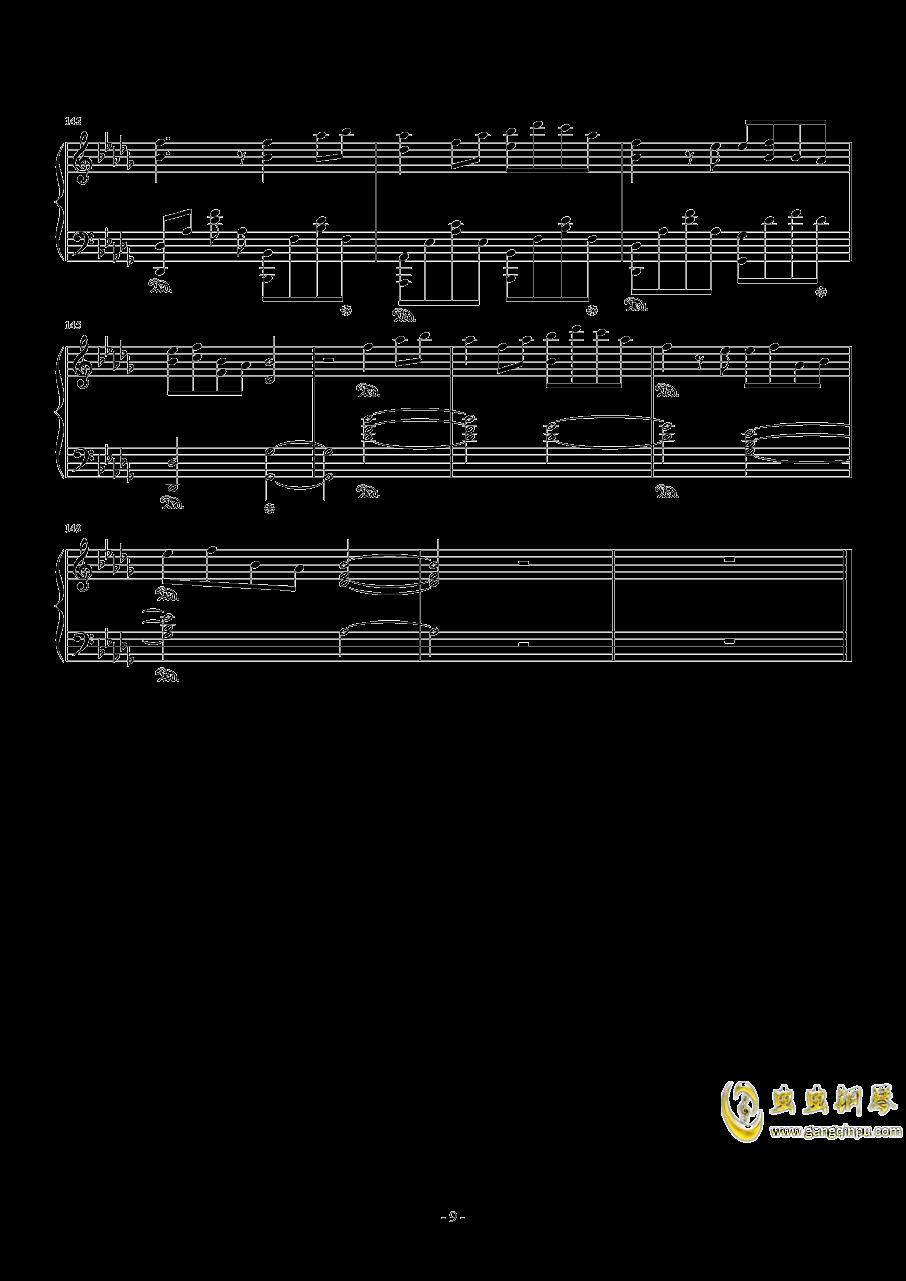 雨桜钢琴谱 第9页