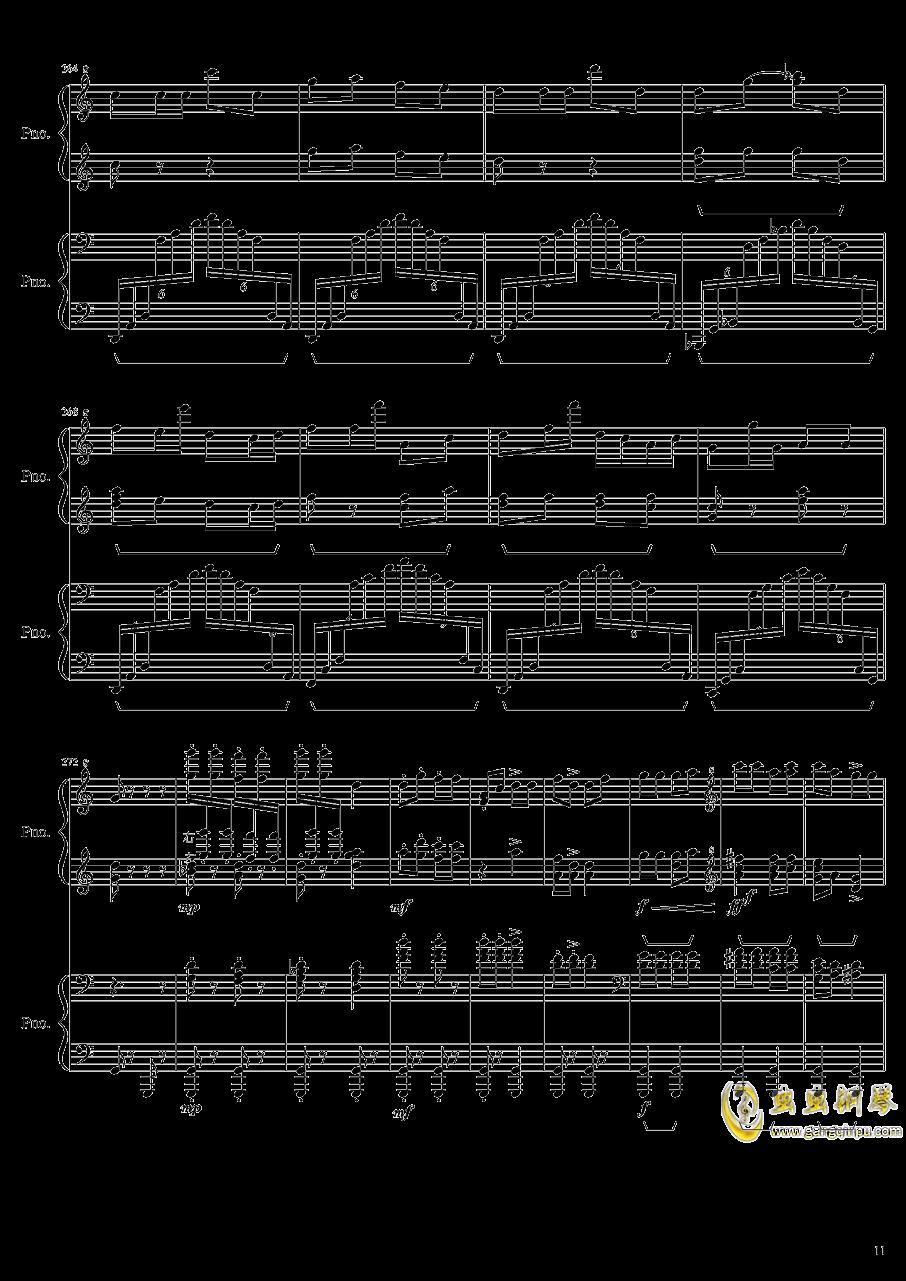 金蛇狂舞�琴�V 第11�