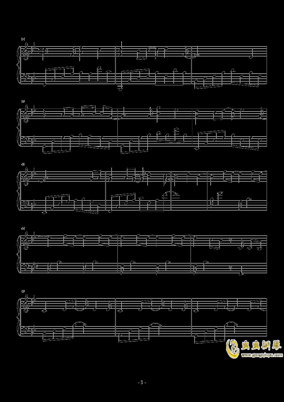 几个你钢琴谱 第3页