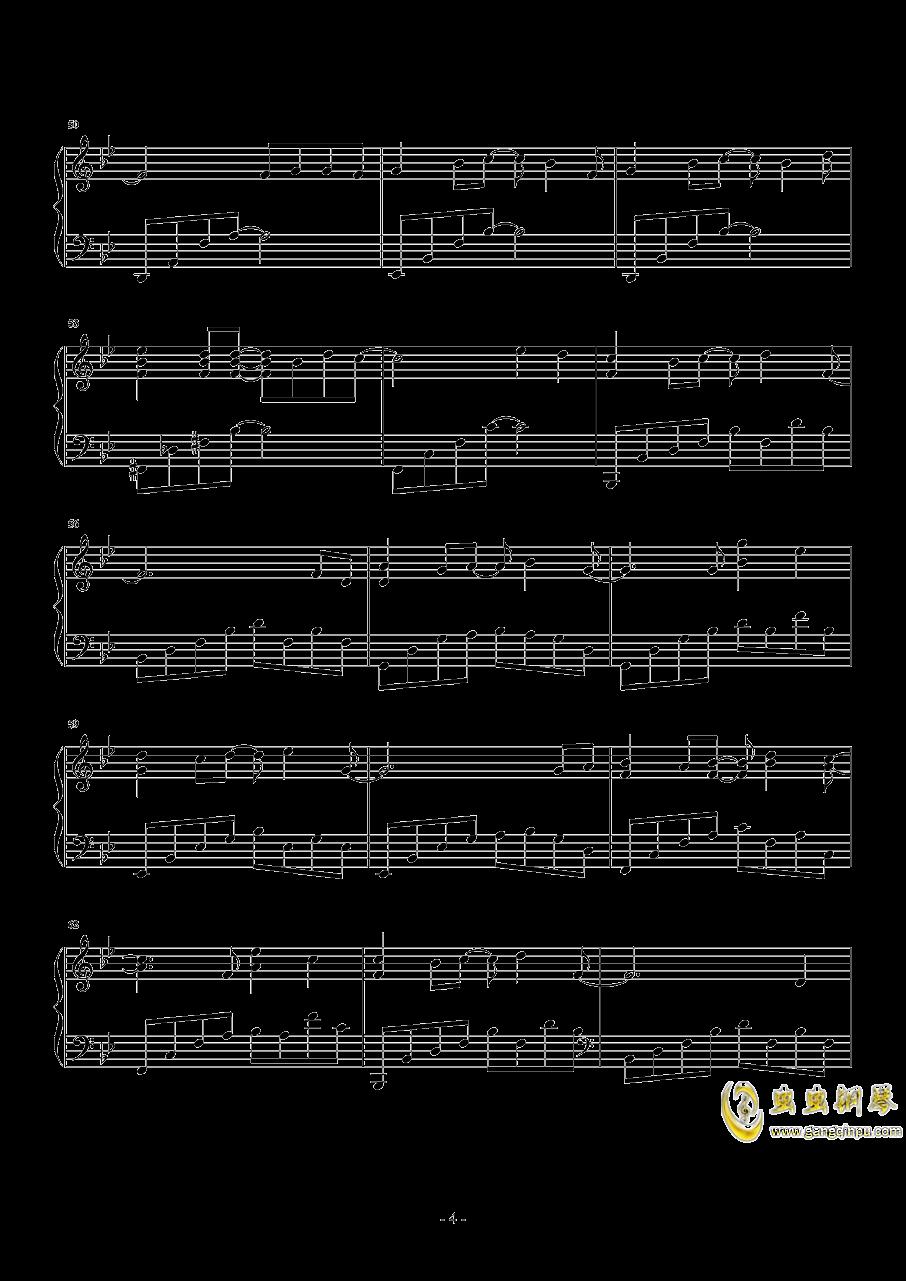 几个你钢琴谱 第4页