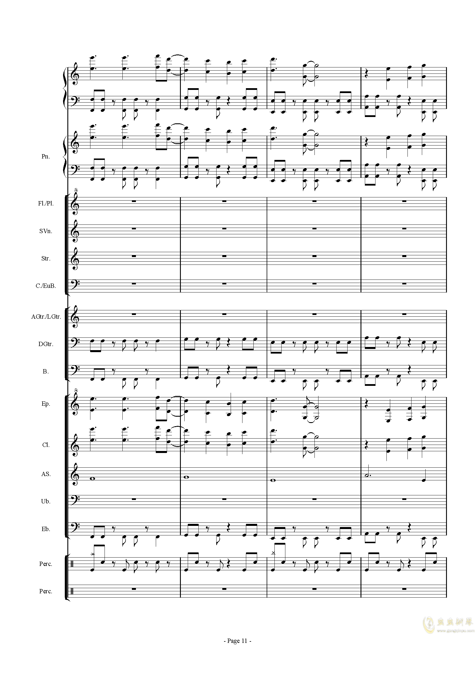 幻想世界之音0�琴�V 第11�