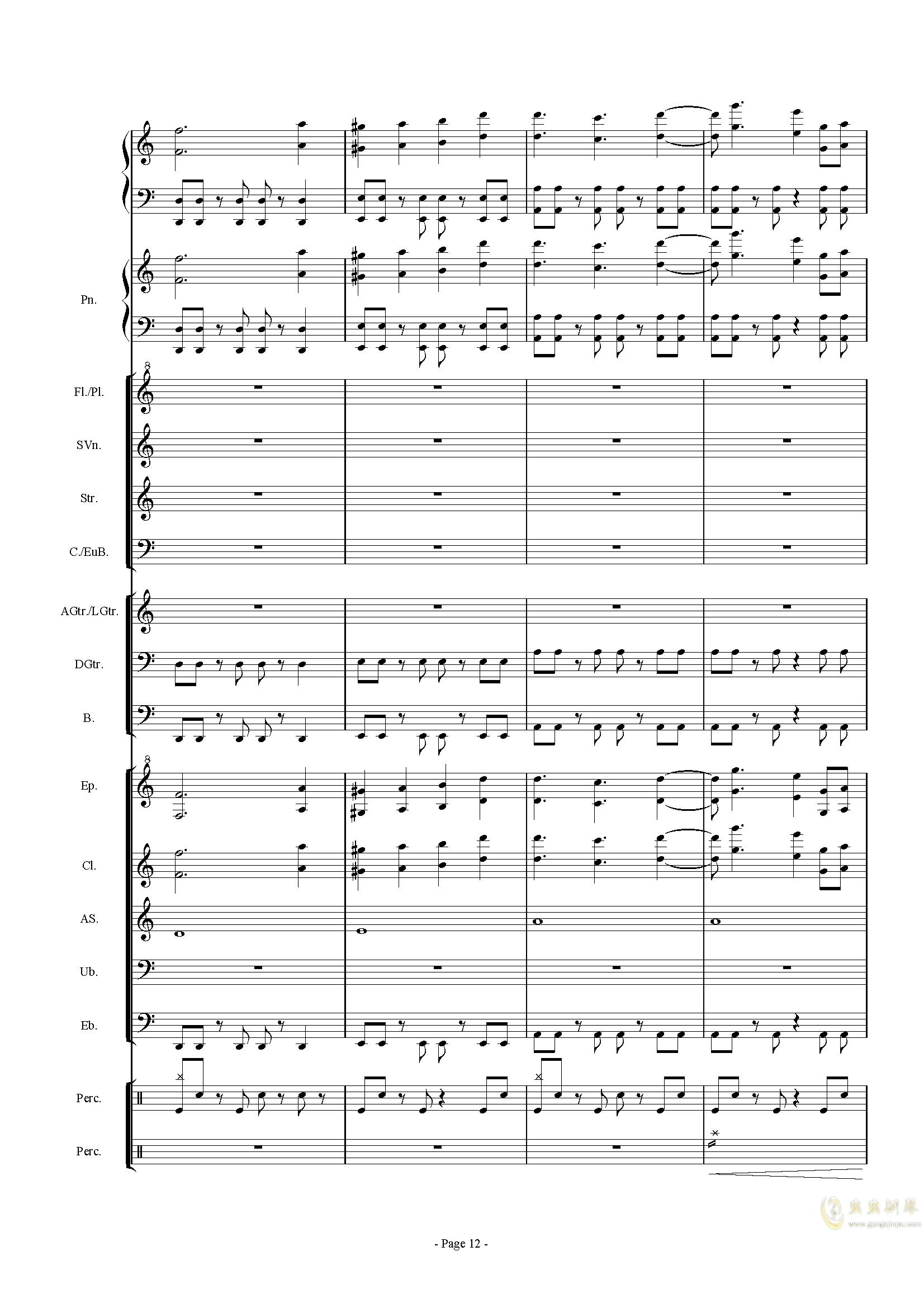 幻想世界之音0�琴�V 第12�
