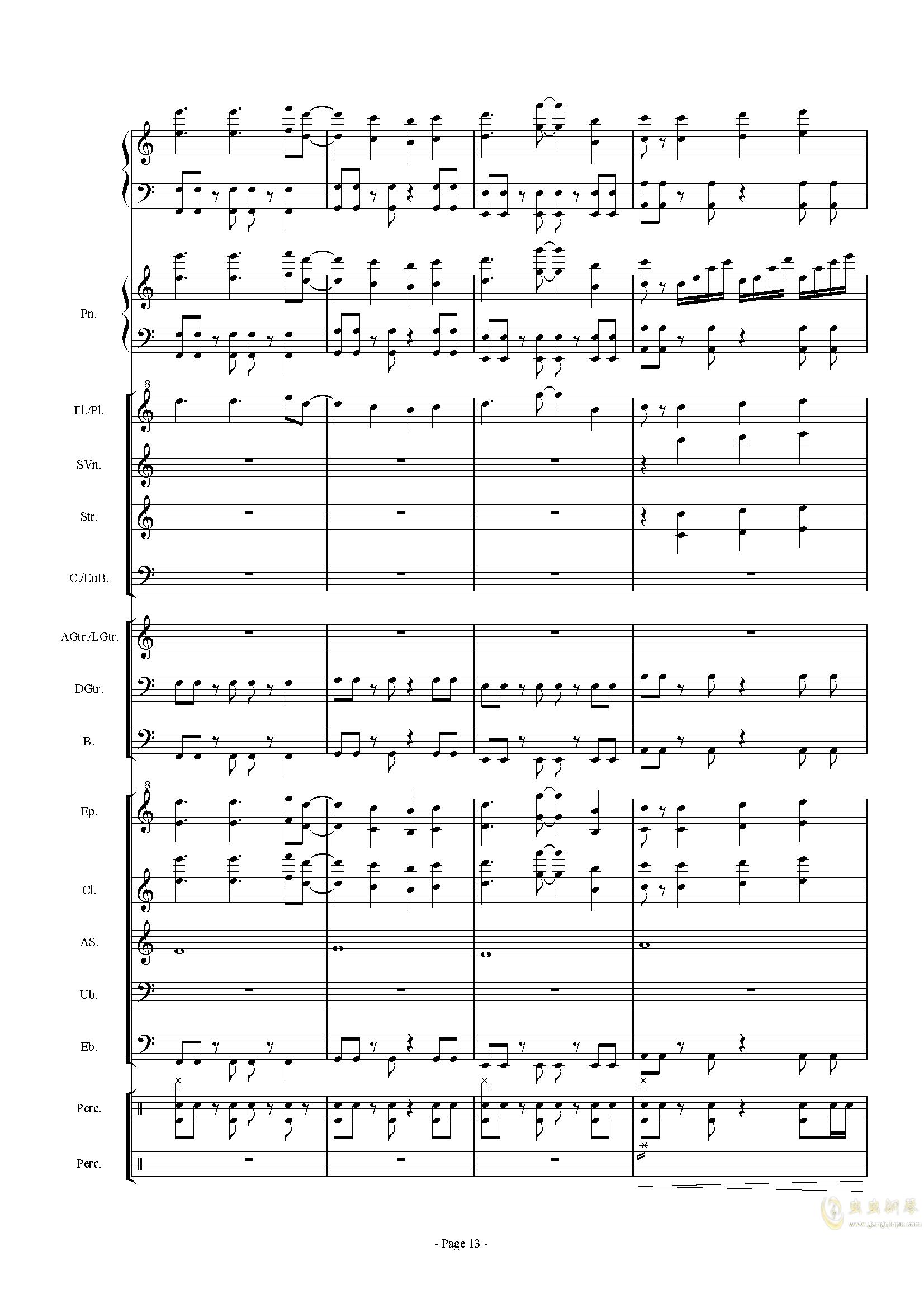 幻想世界之音0�琴�V 第13�