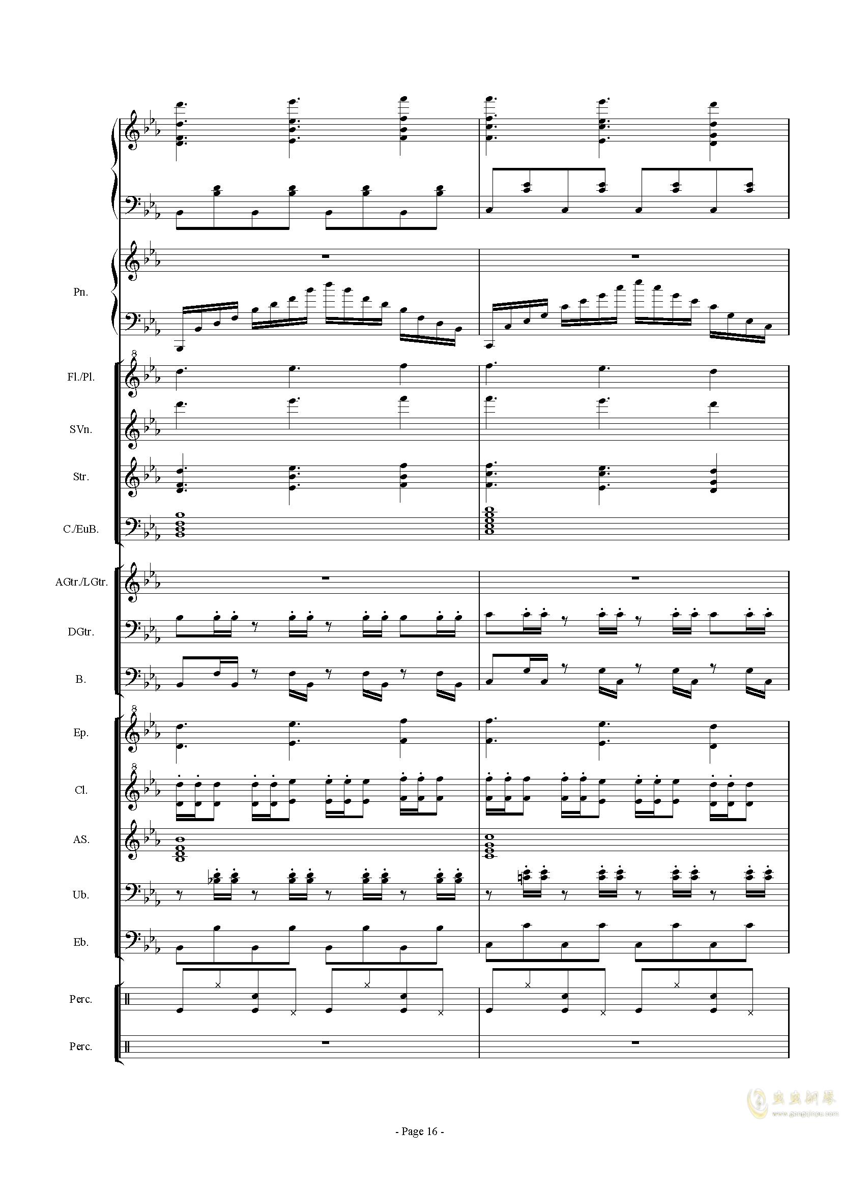 幻想世界之音0�琴�V 第16�