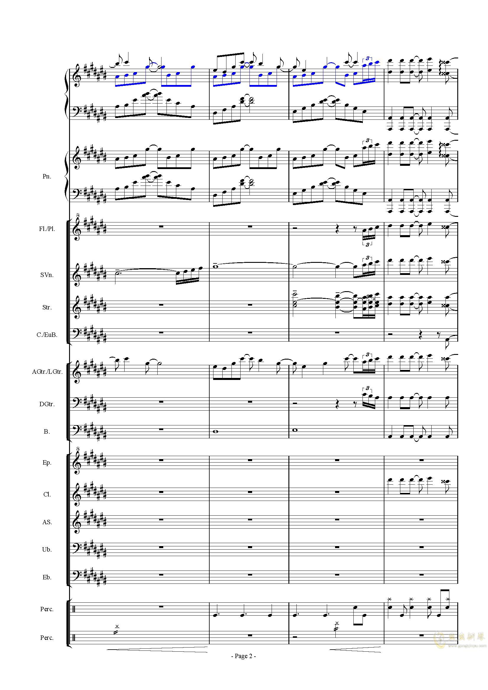 幻想世界之音0�琴�V 第2�