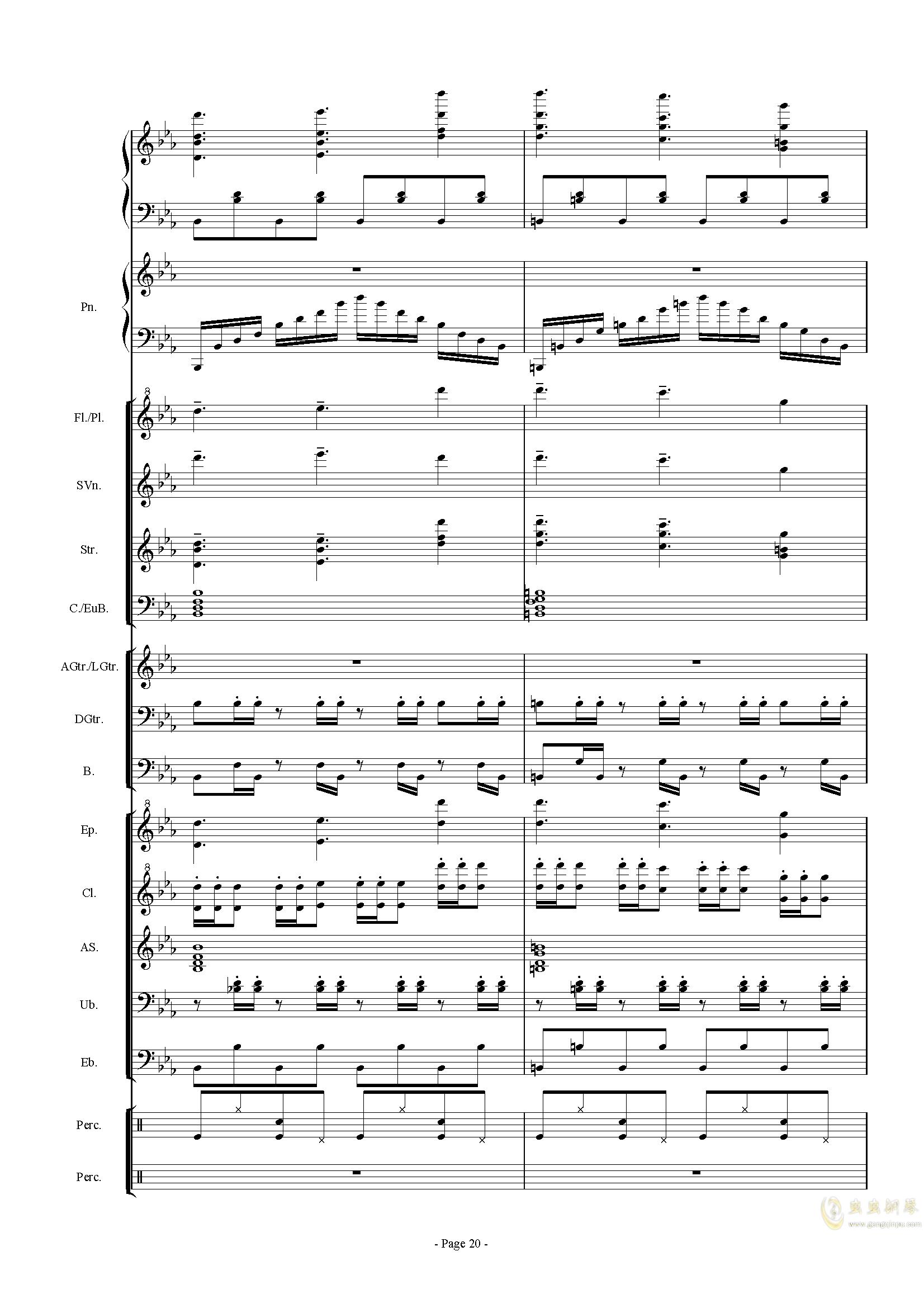 幻想世界之音0�琴�V 第20�