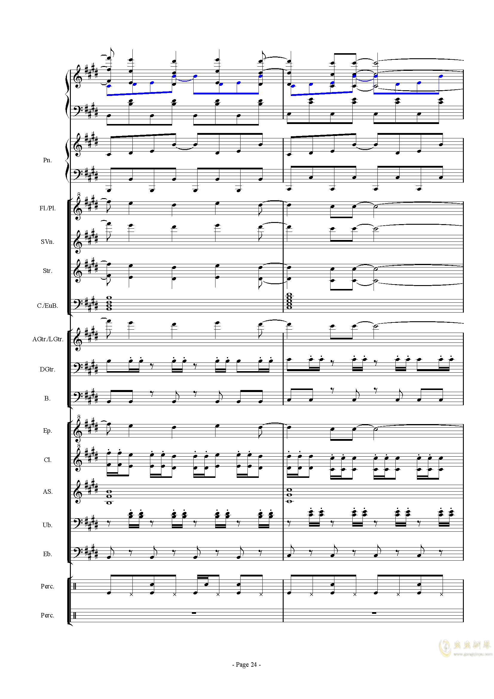 幻想世界之音0�琴�V 第24�