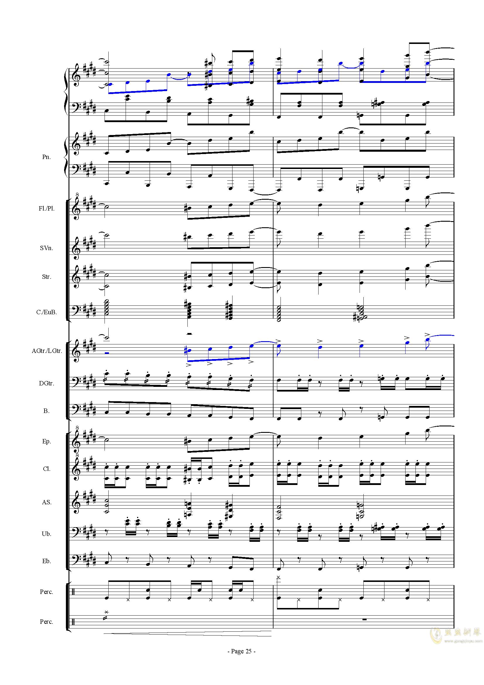 幻想世界之音0�琴�V 第25�