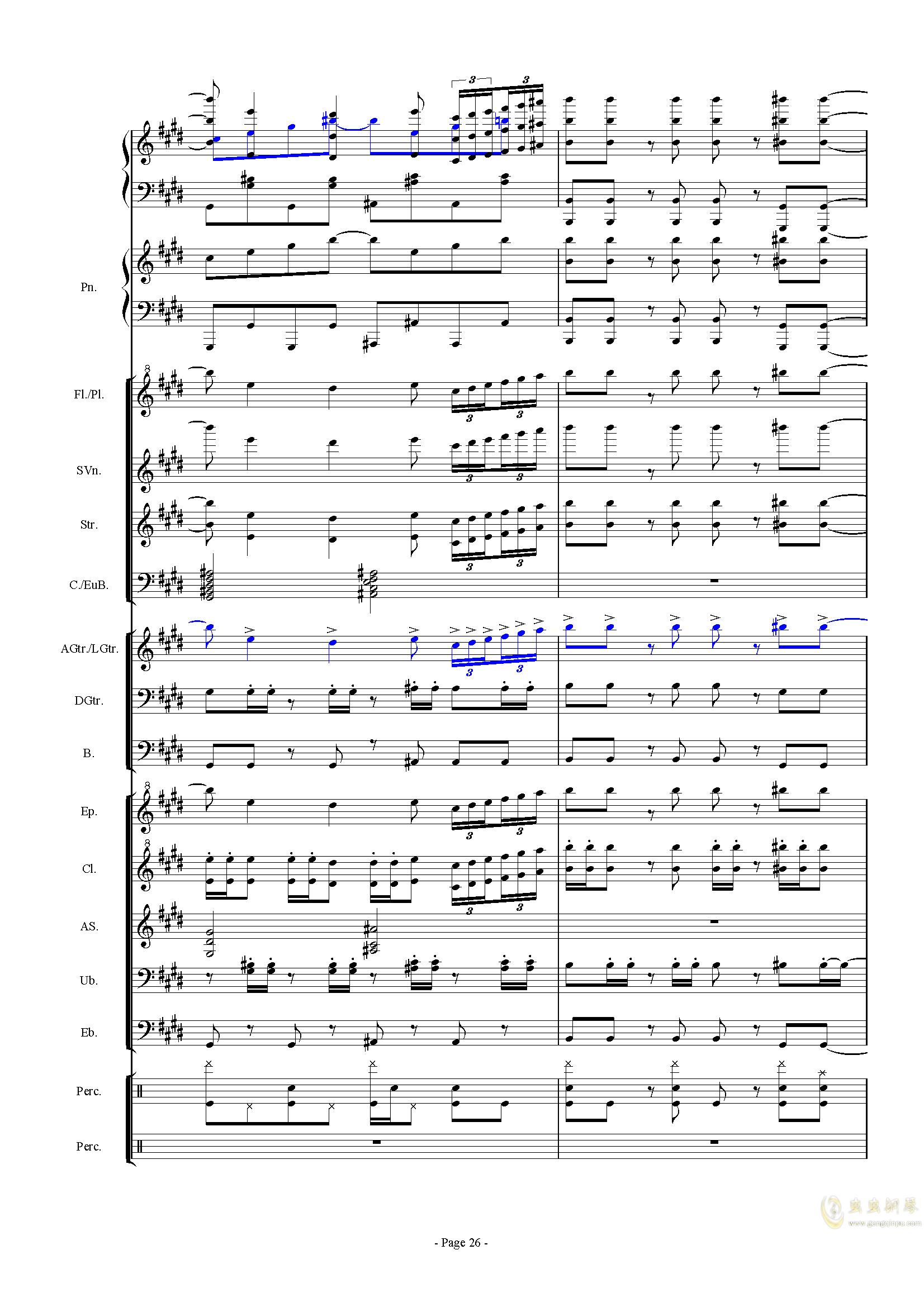 幻想世界之音0�琴�V 第26�