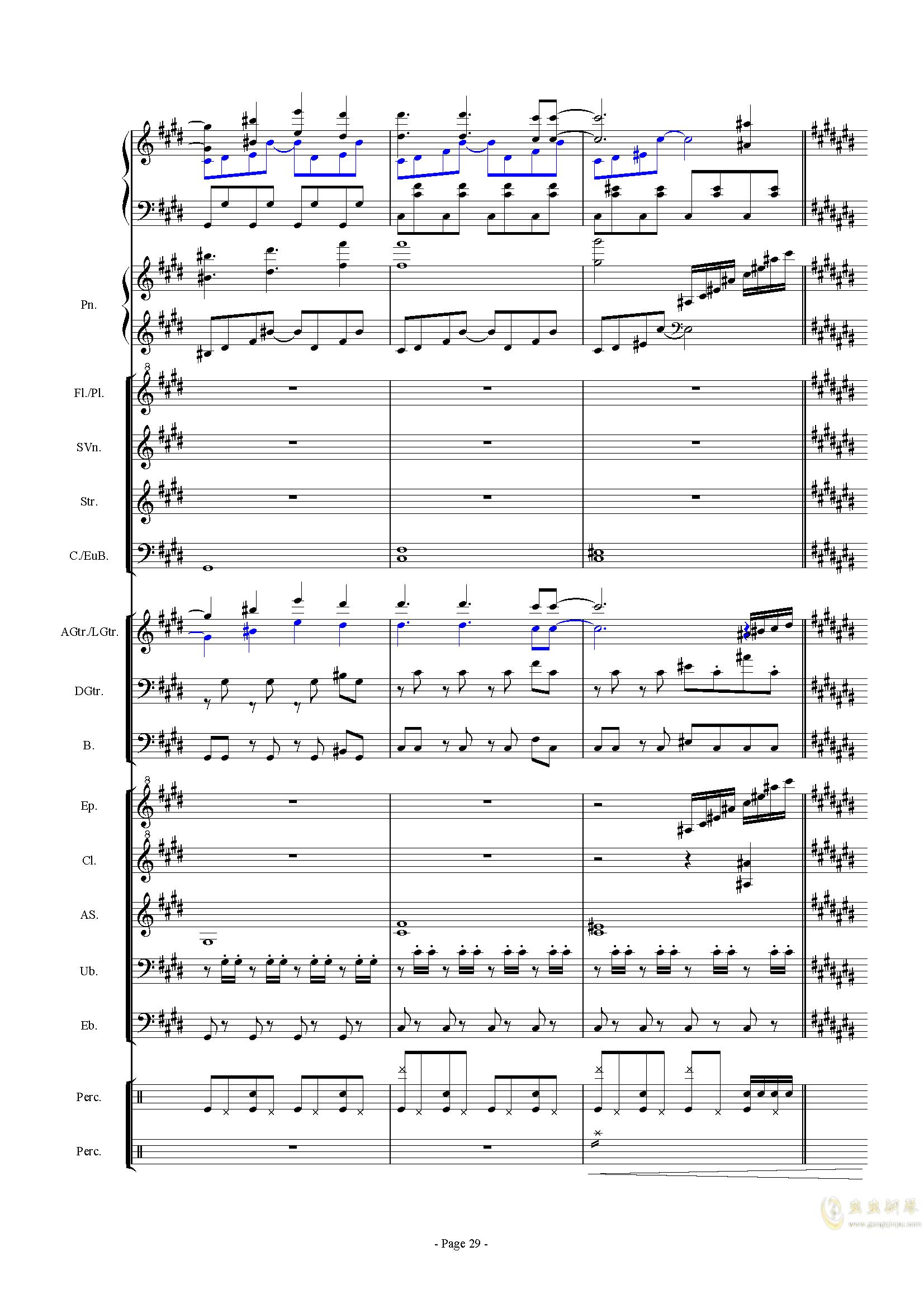 幻想世界之音0�琴�V 第29�
