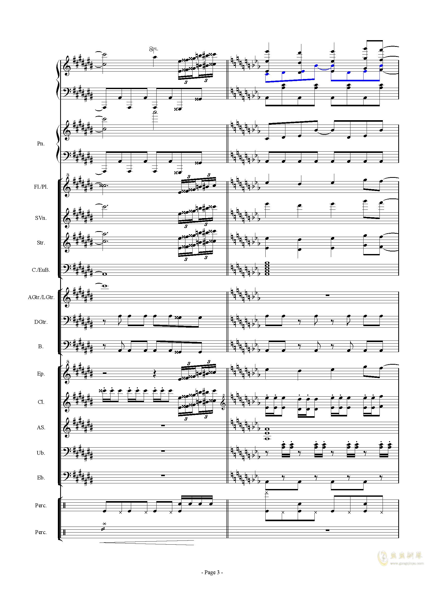 幻想世界之音0�琴�V 第3�