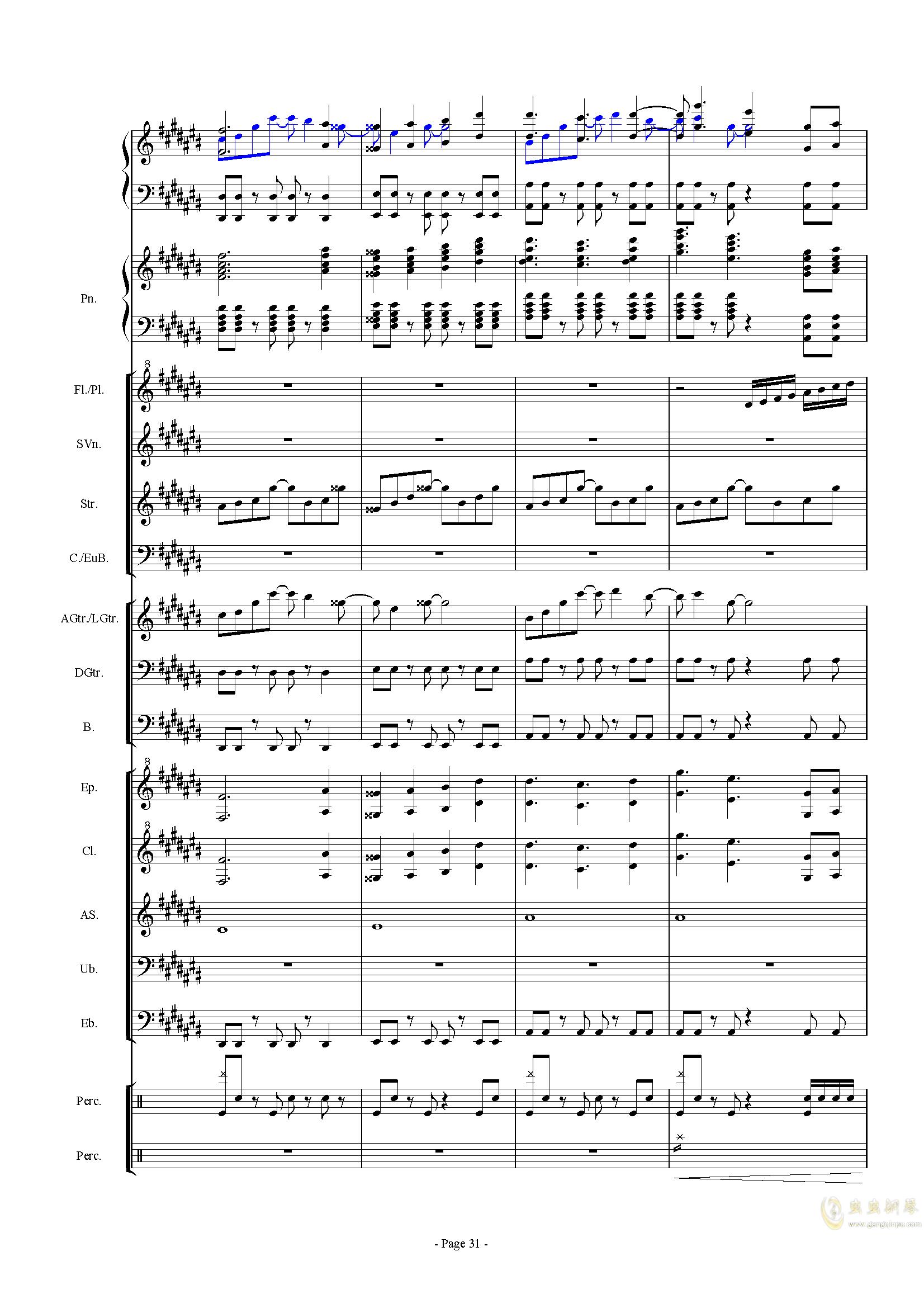 幻想世界之音0�琴�V 第31�