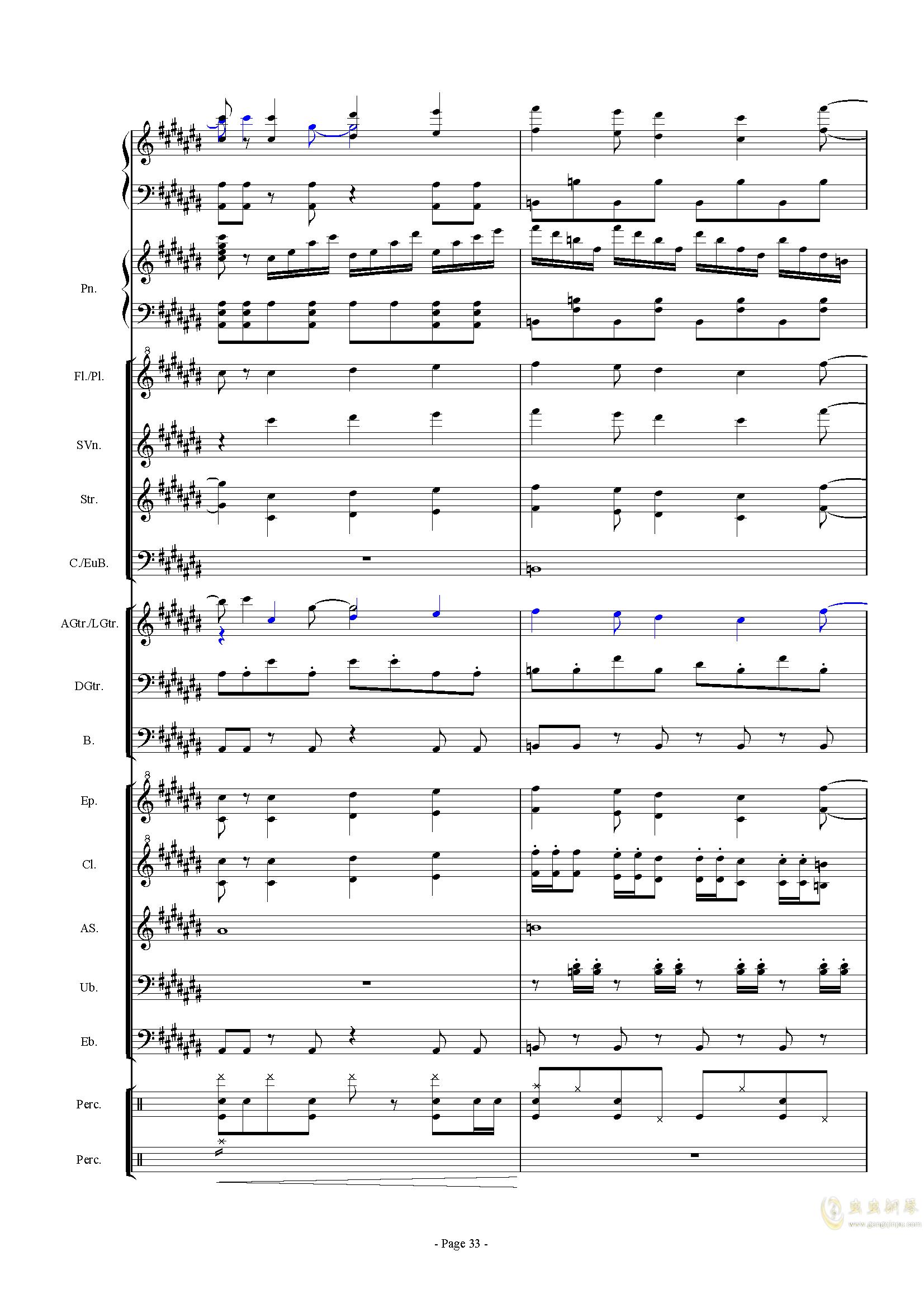 幻想世界之音0�琴�V 第33�