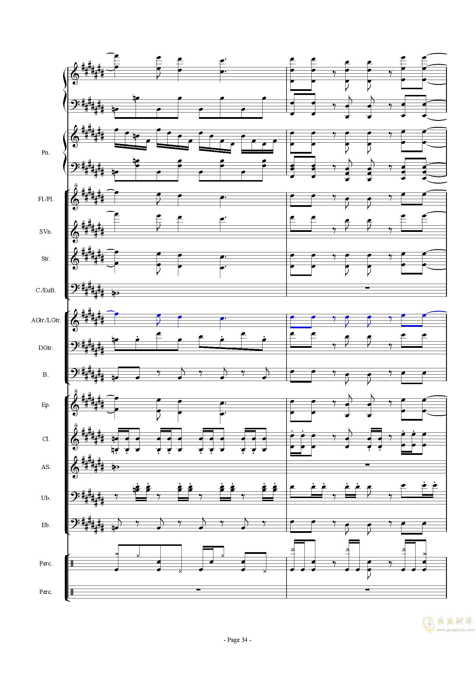 幻想世界之音0�琴�V 第34�
