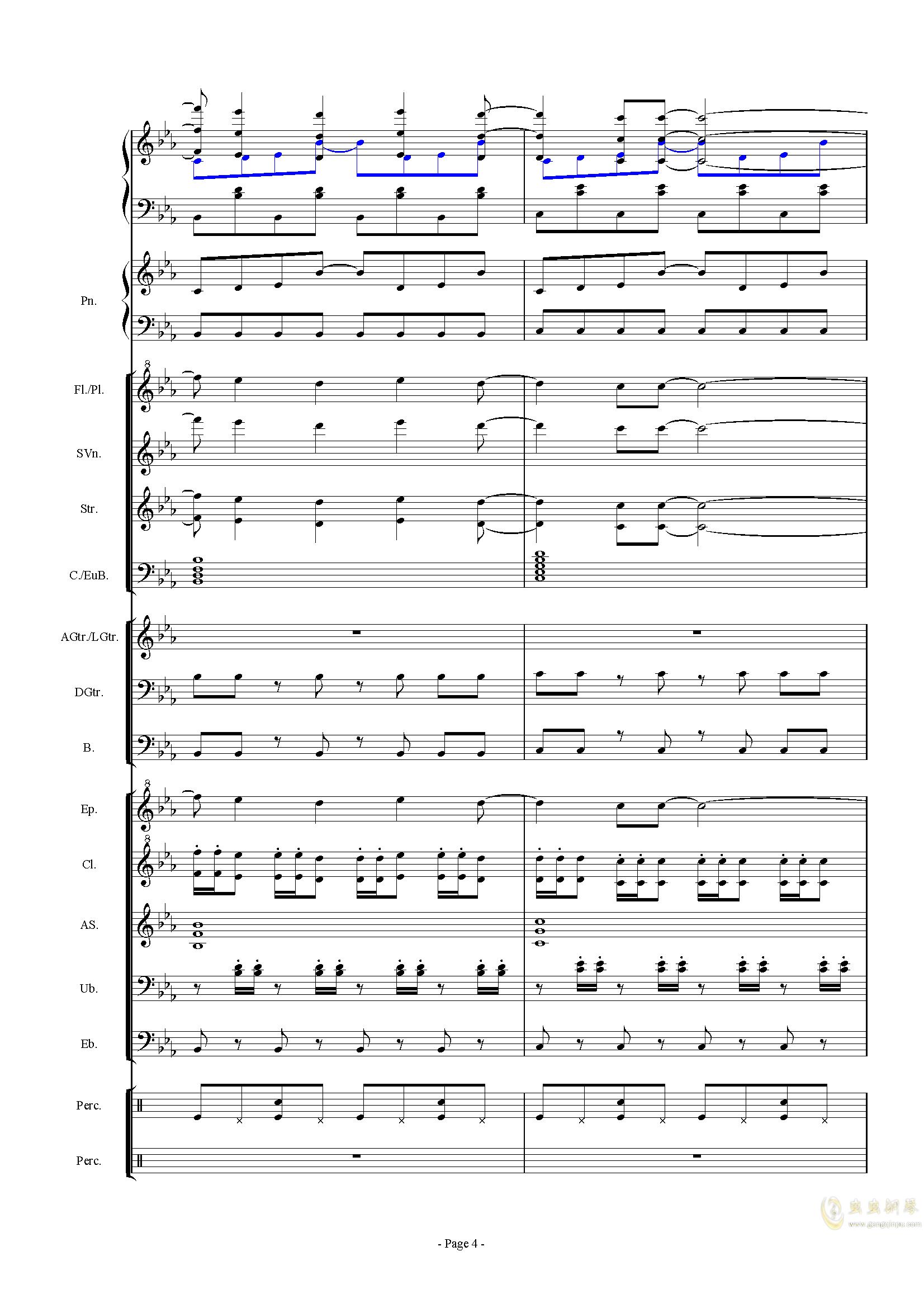 幻想世界之音0�琴�V 第4�