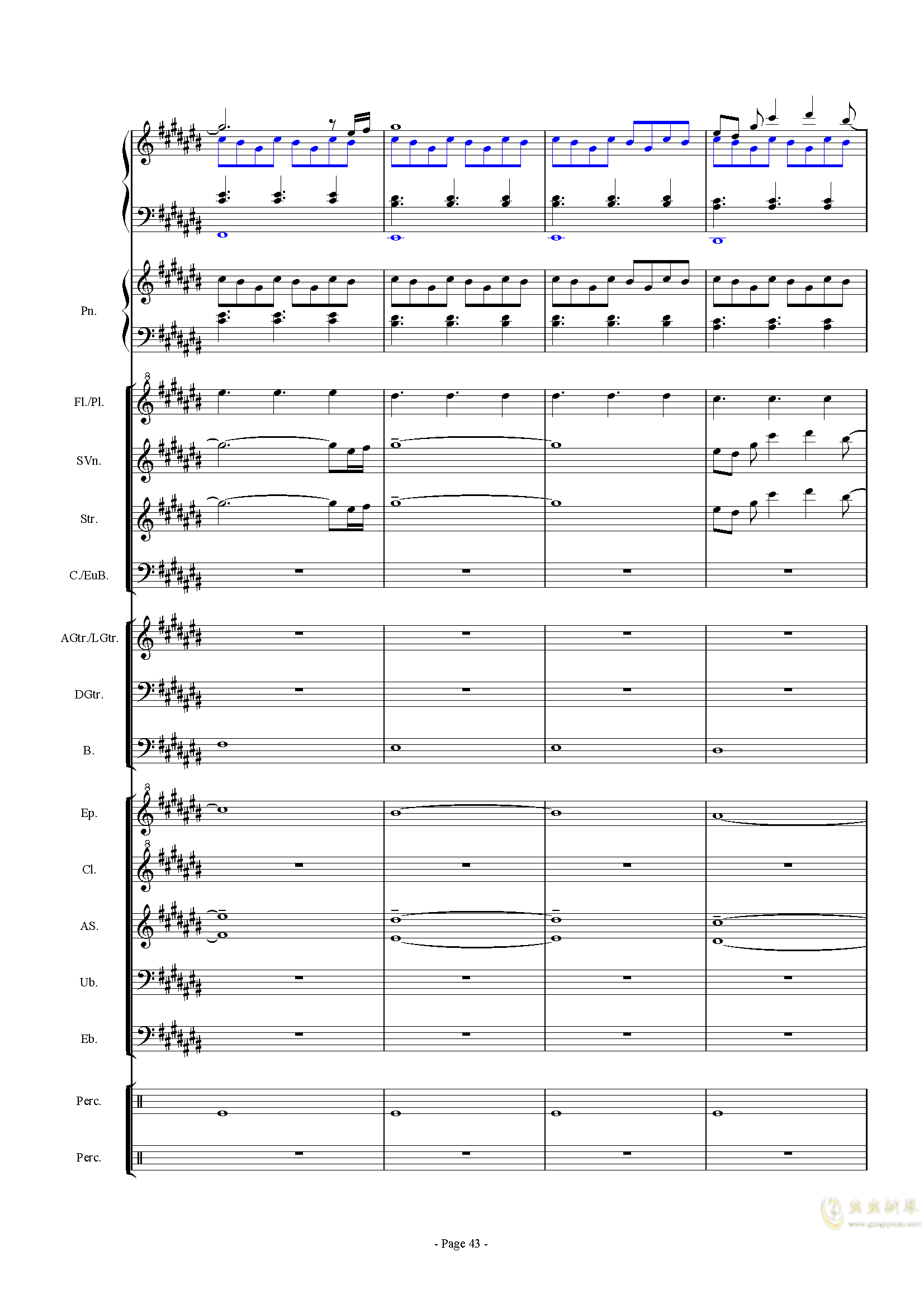 幻想世界之音0�琴�V 第43�