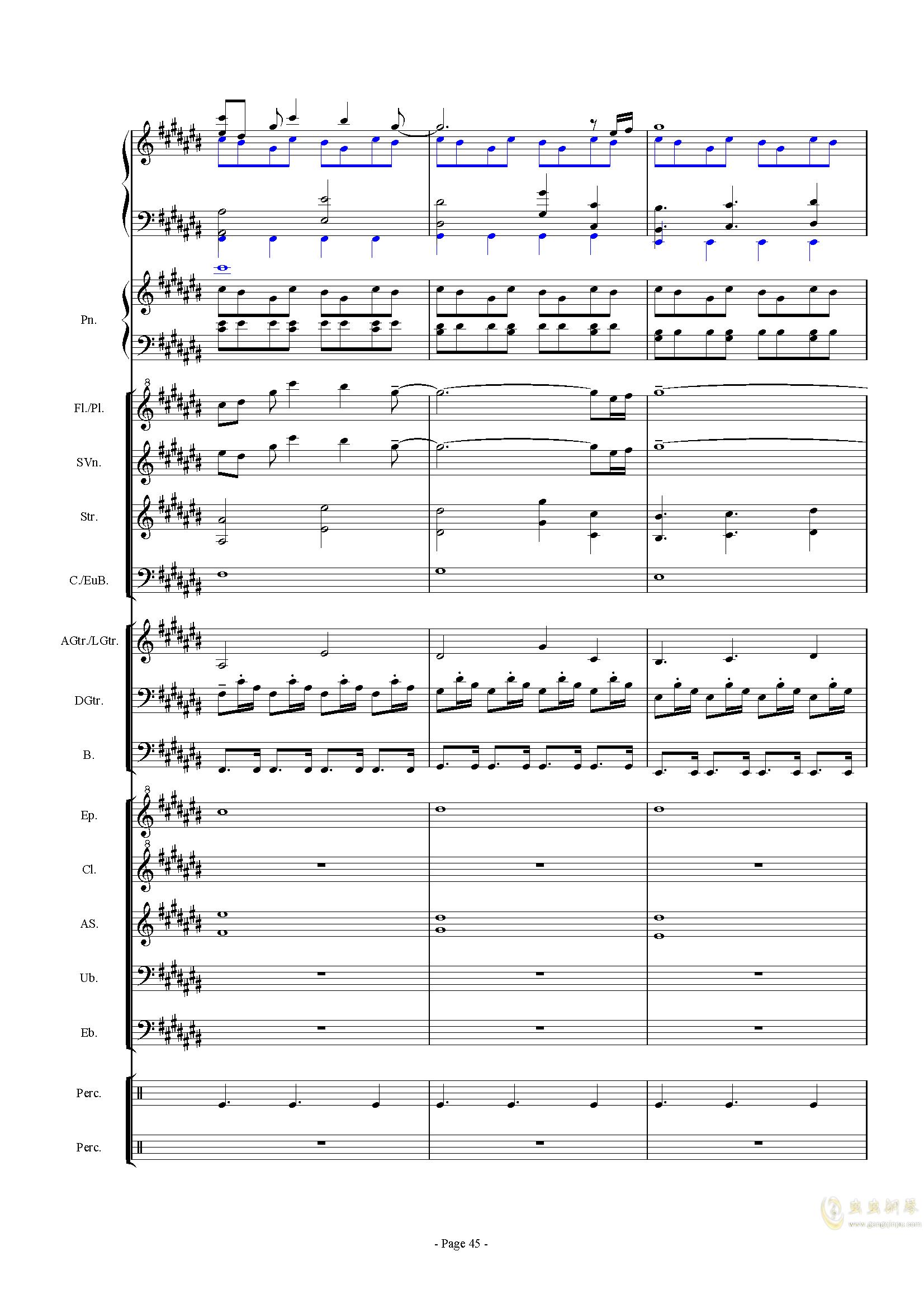 幻想世界之音0�琴�V 第45�
