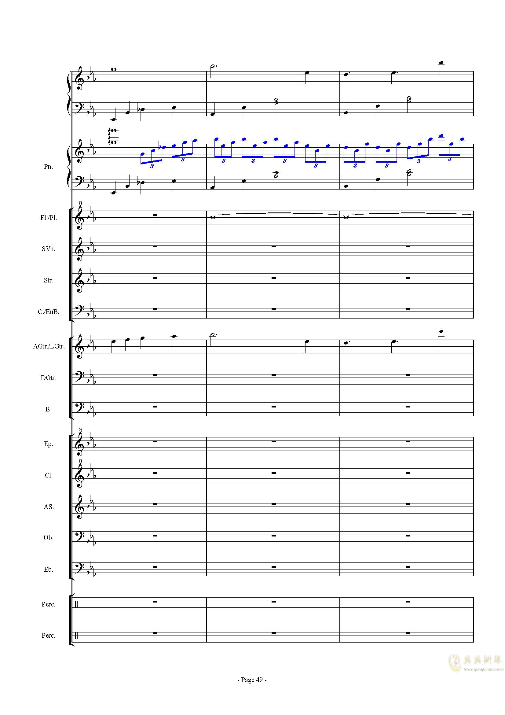 幻想世界之音0�琴�V 第49�