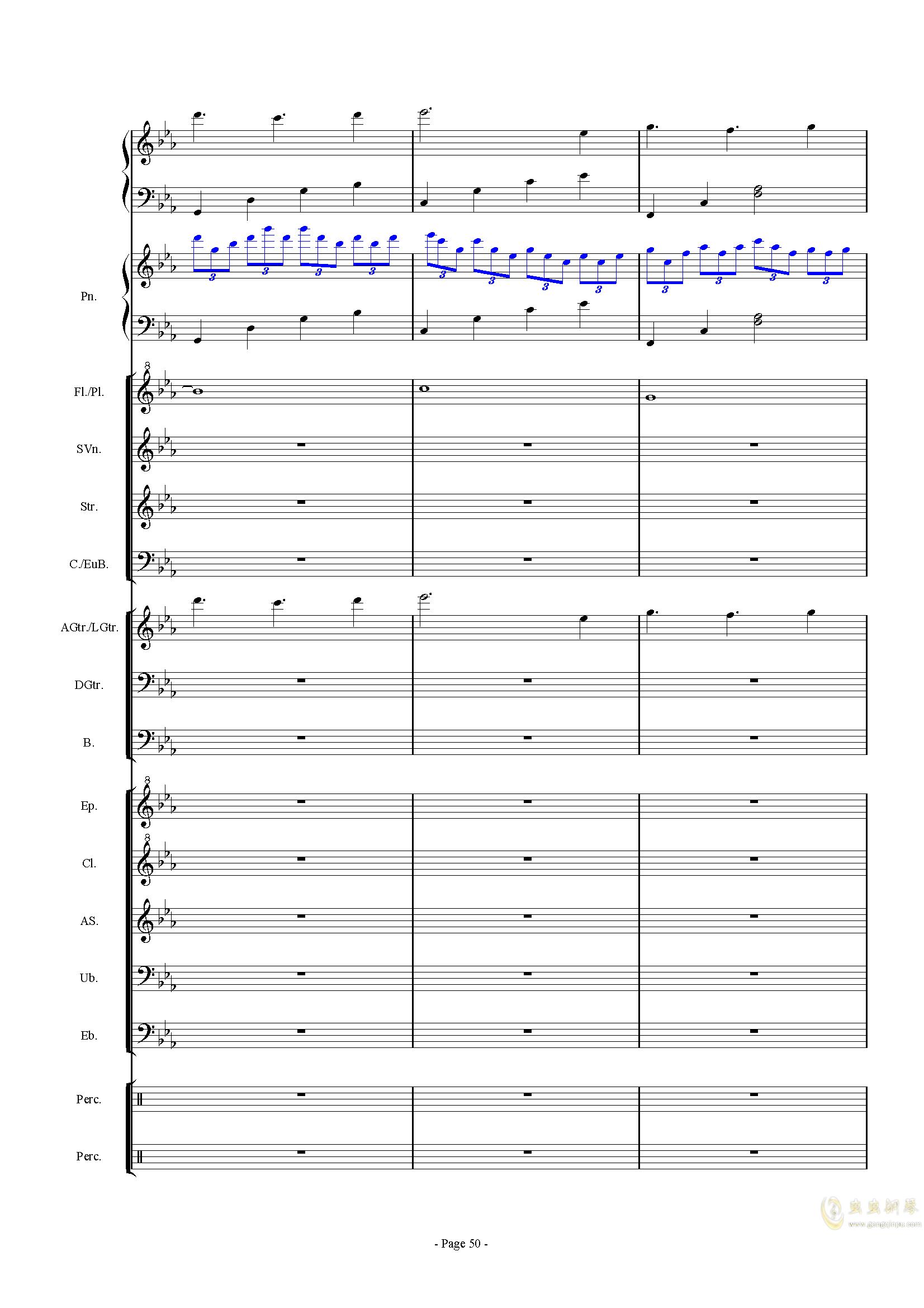 幻想世界之音0�琴�V 第50�