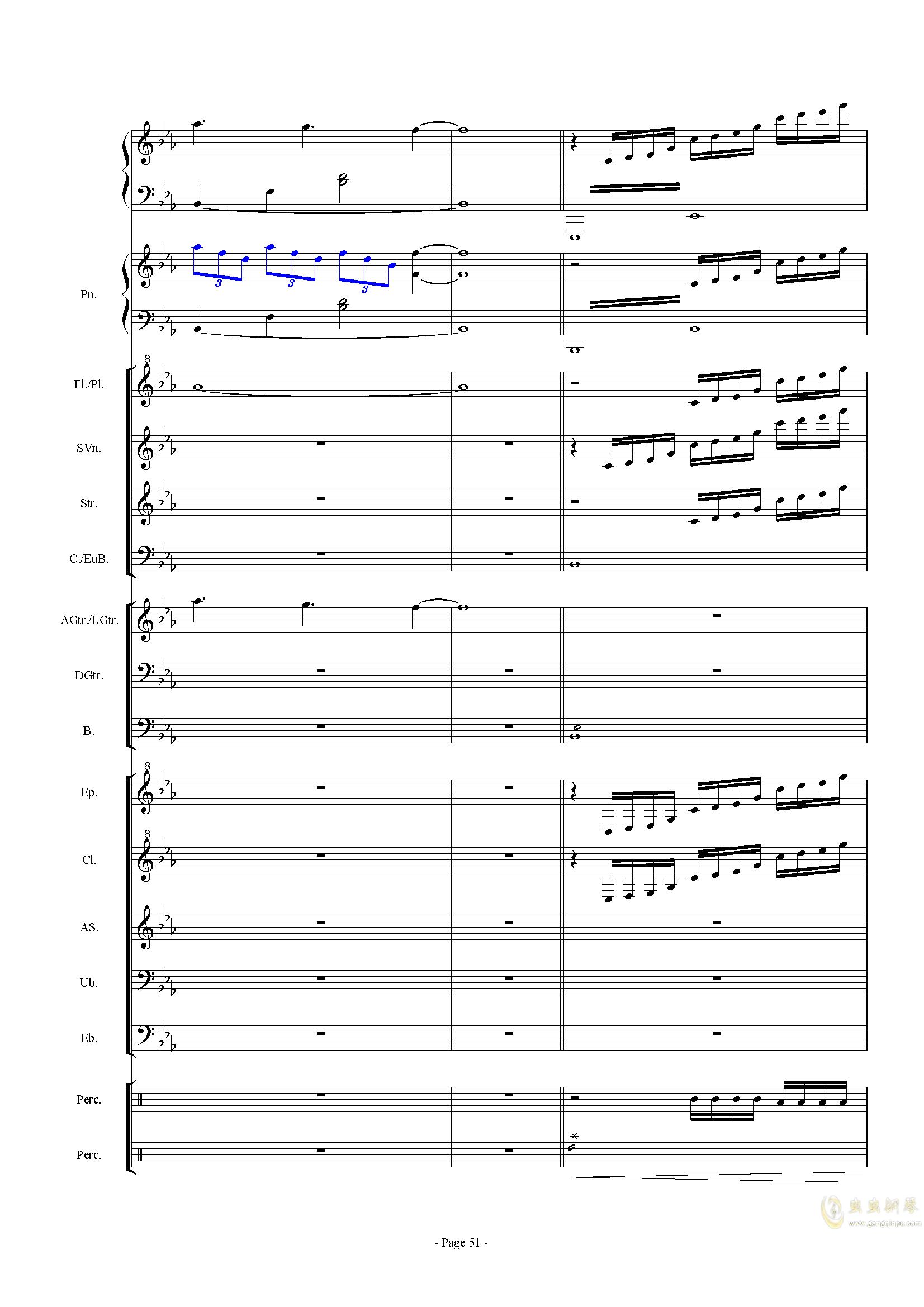 幻想世界之音0�琴�V 第51�