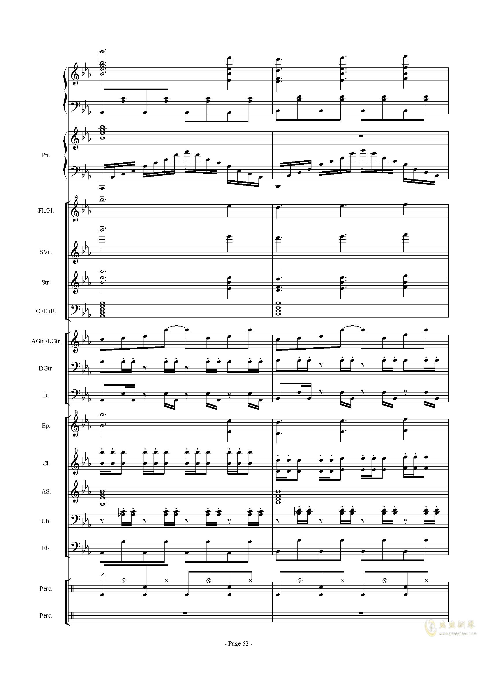 幻想世界之音0�琴�V 第52�