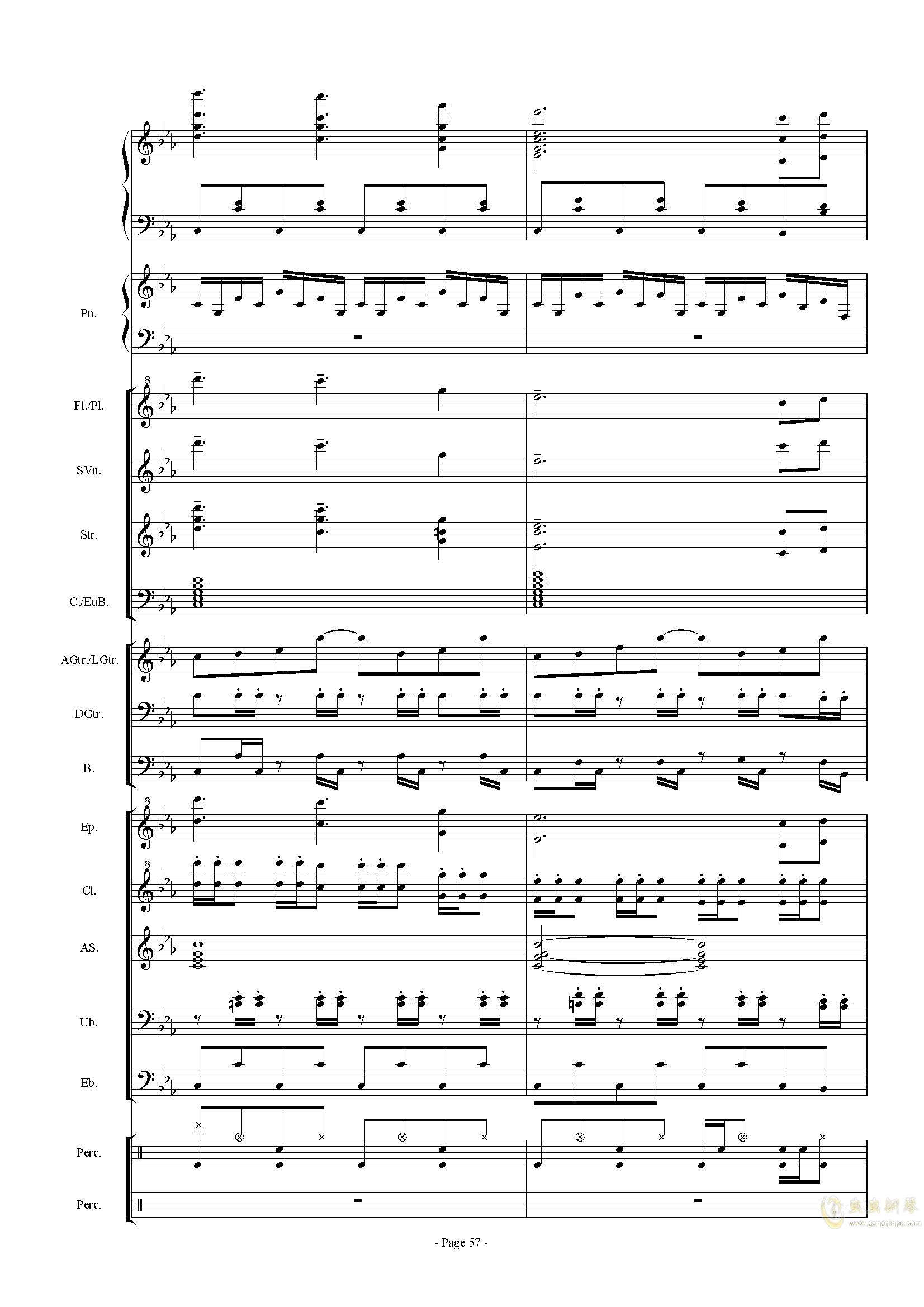 幻想世界之音0�琴�V 第57�