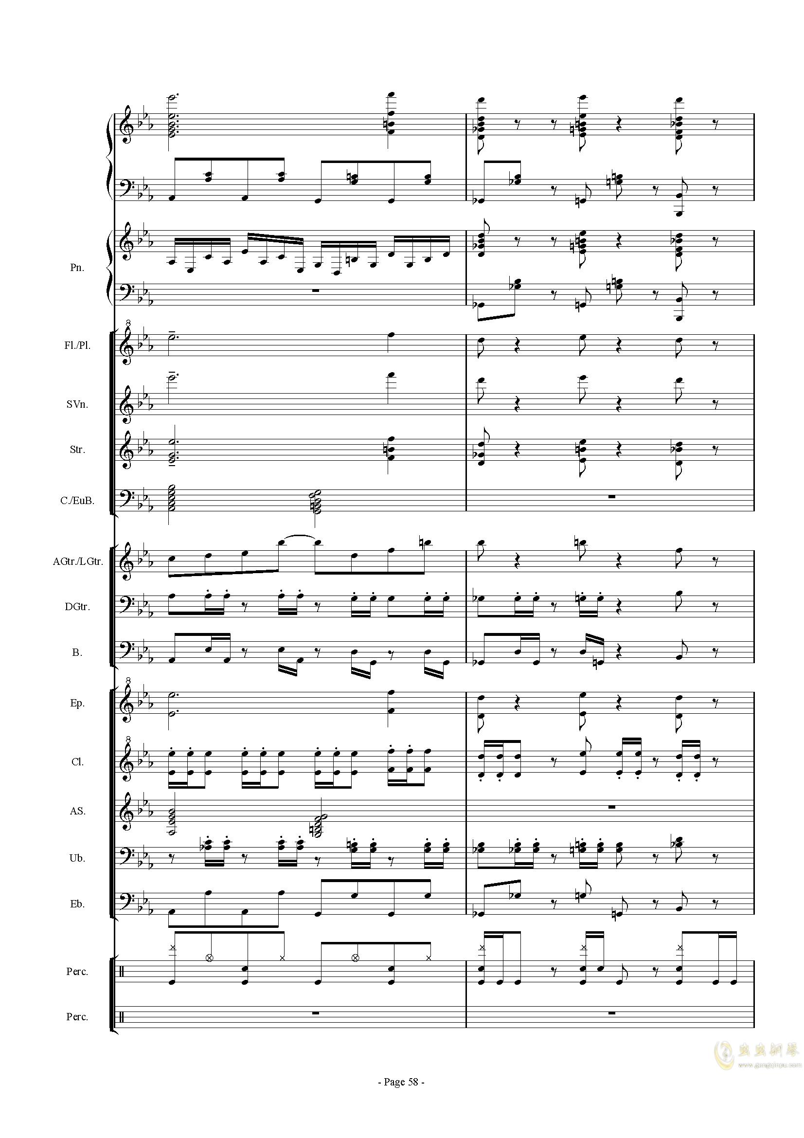 幻想世界之音0�琴�V 第58�