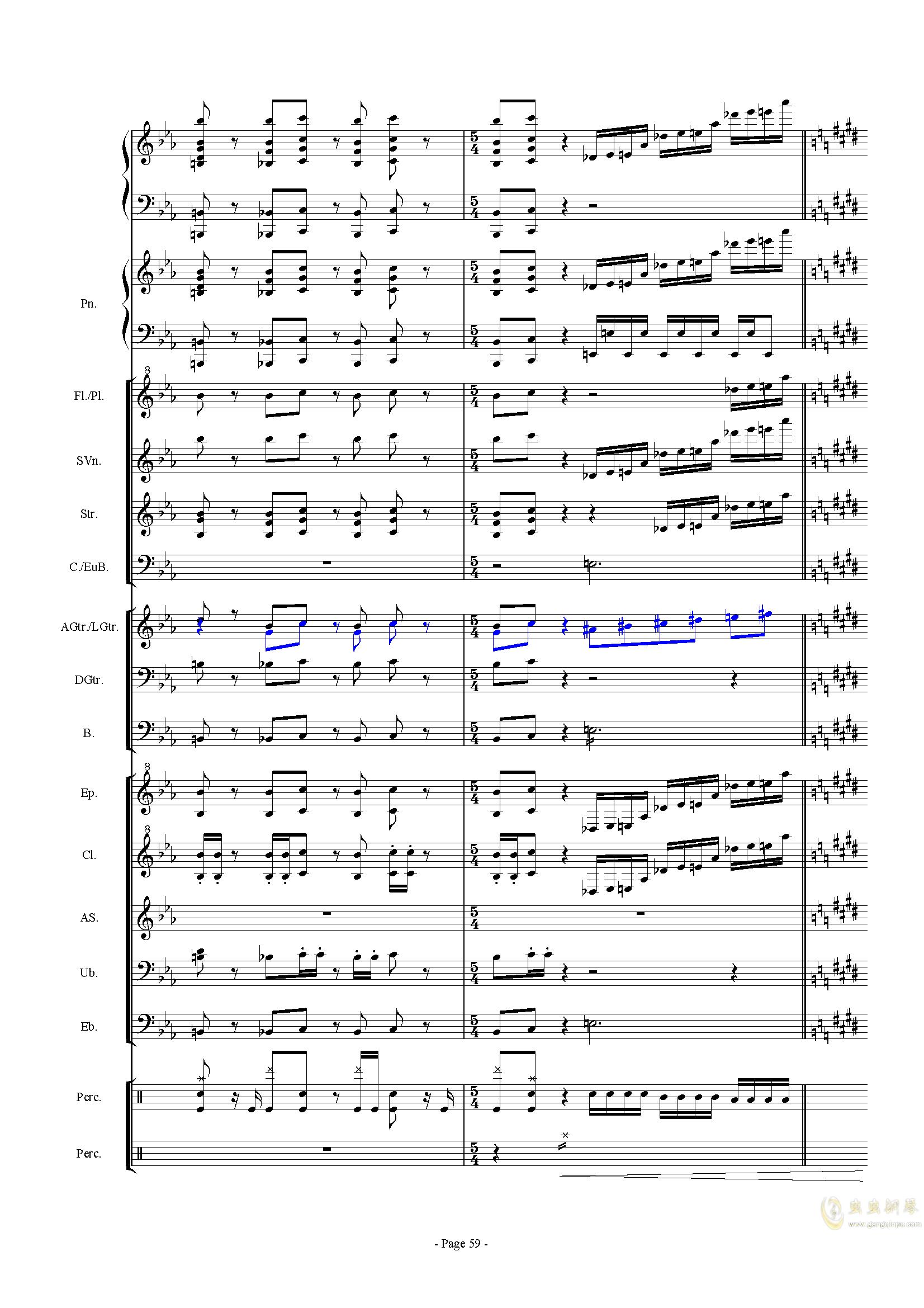 幻想世界之音0�琴�V 第59�