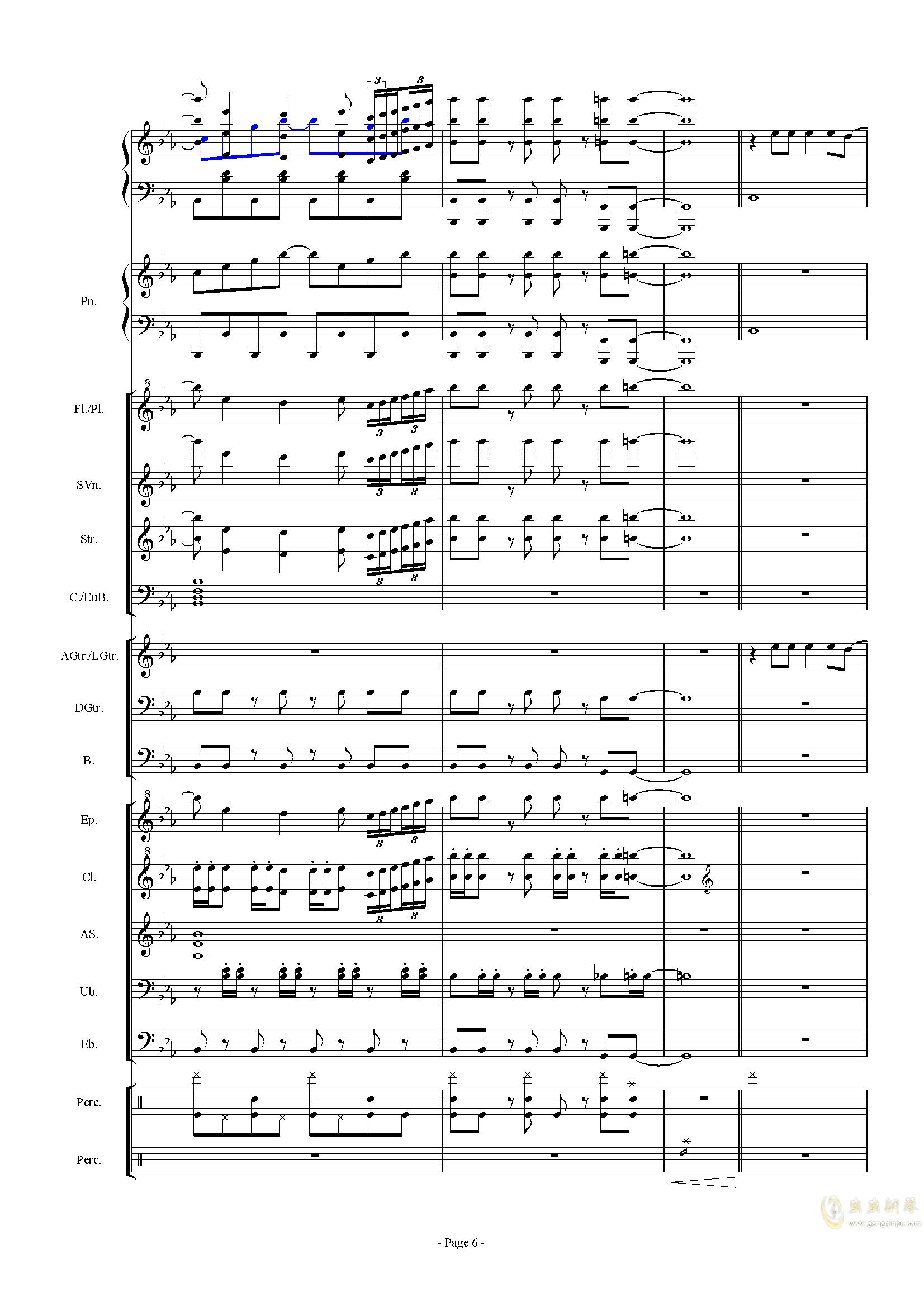 幻想世界之音0�琴�V 第6�