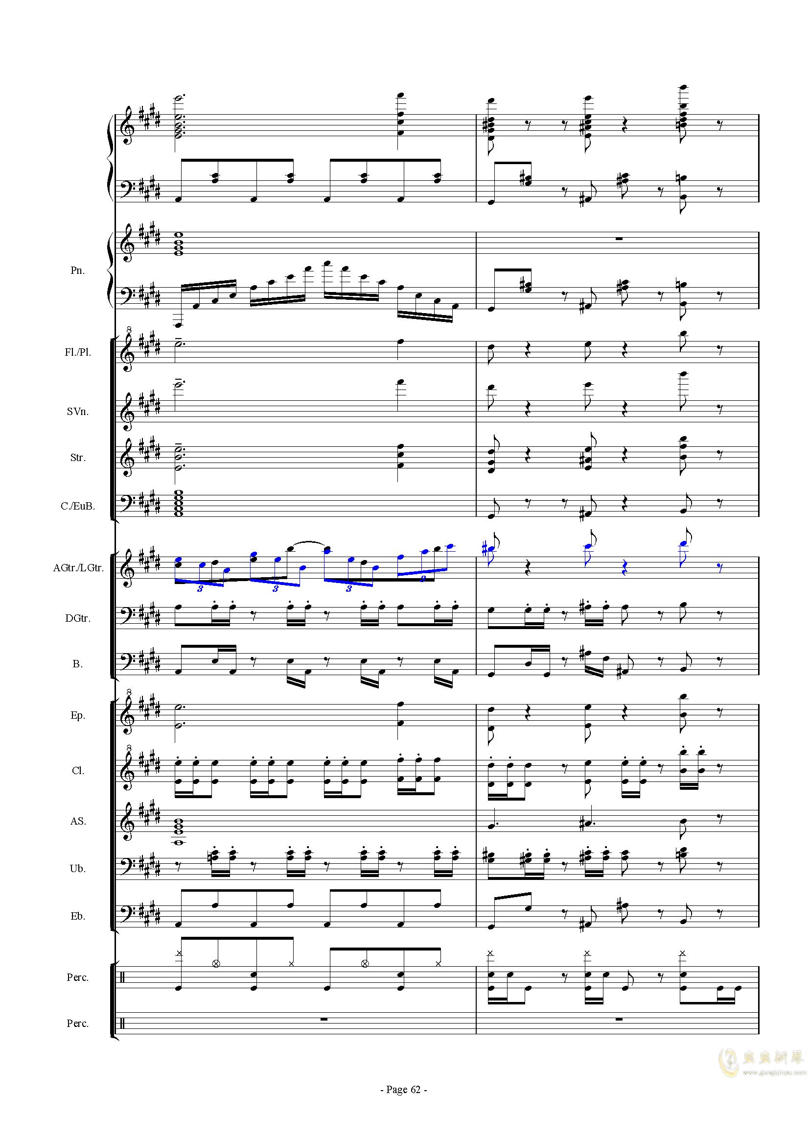 幻想世界之音0�琴�V 第62�