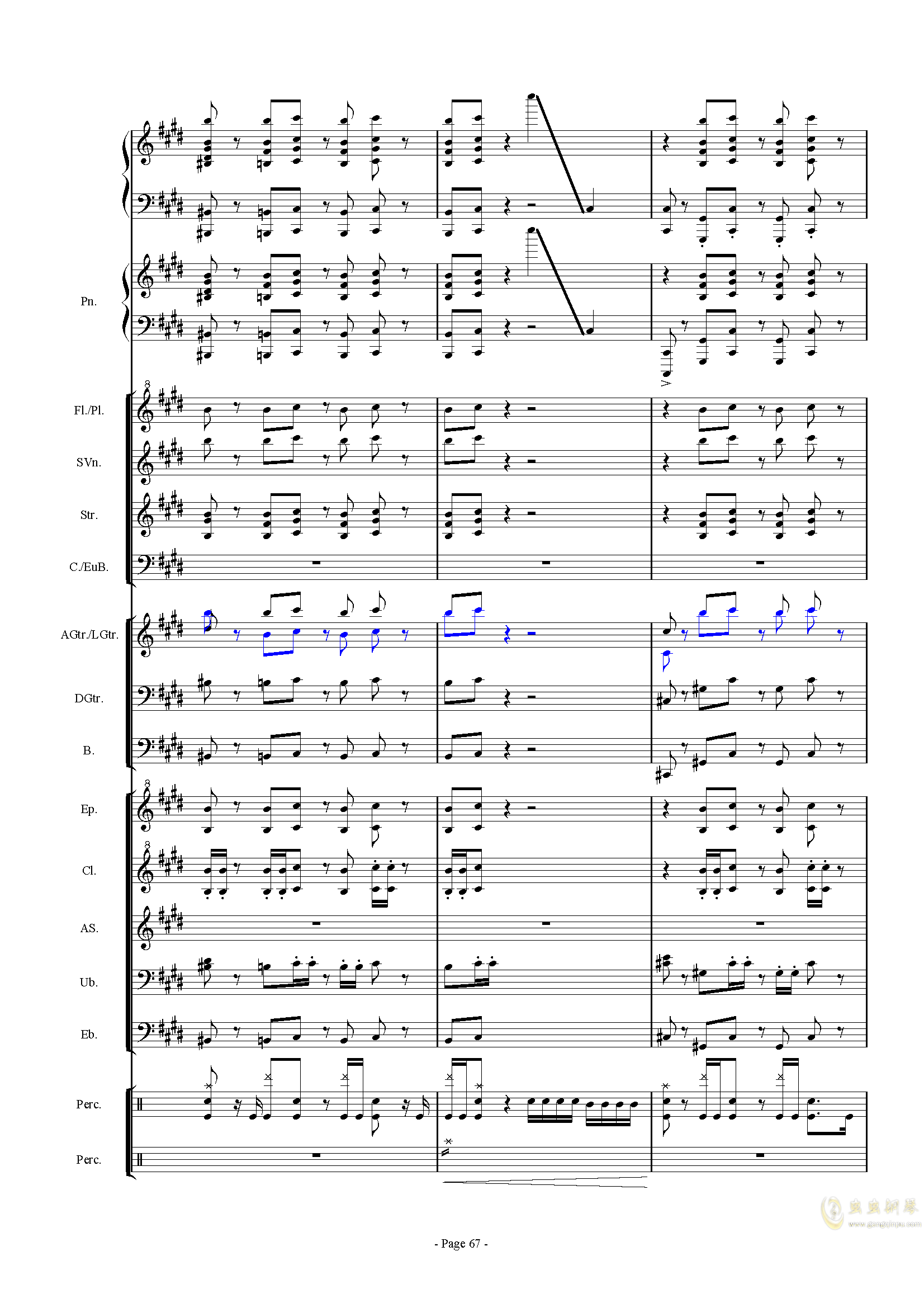 幻想世界之音0�琴�V 第67�
