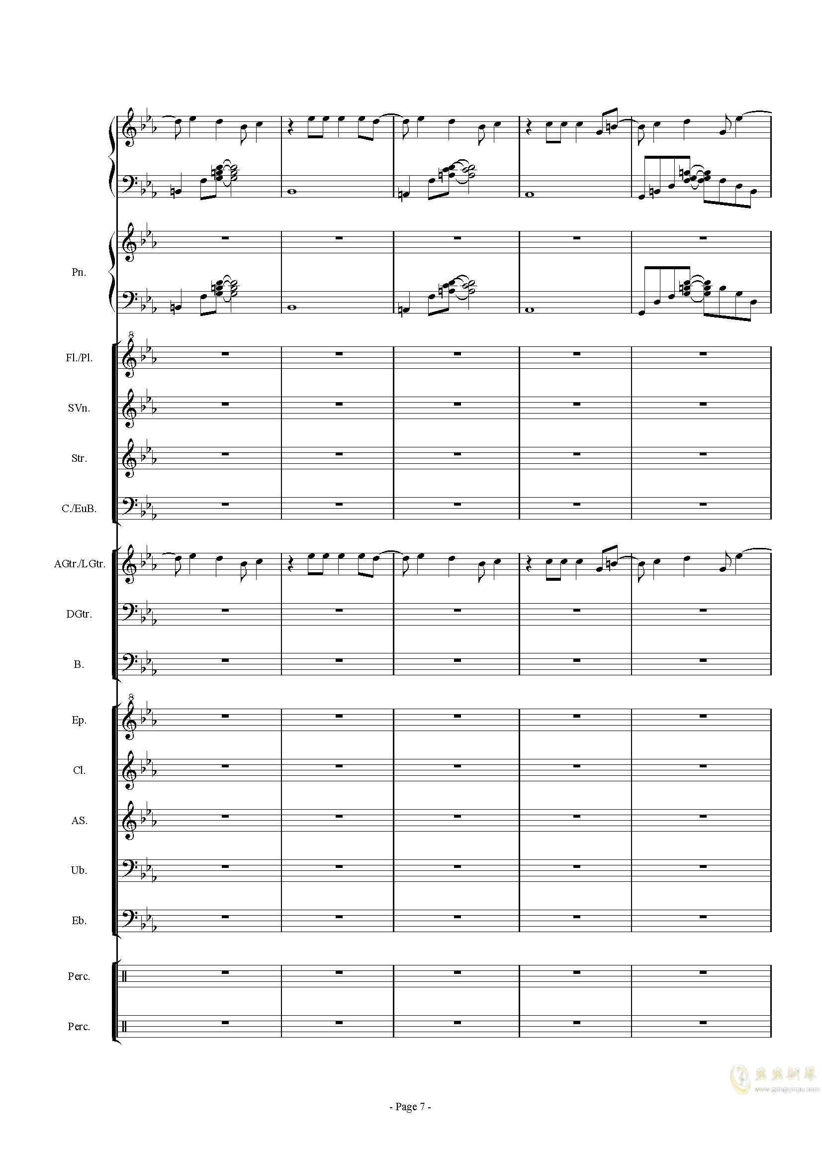 幻想世界之音0�琴�V 第7�
