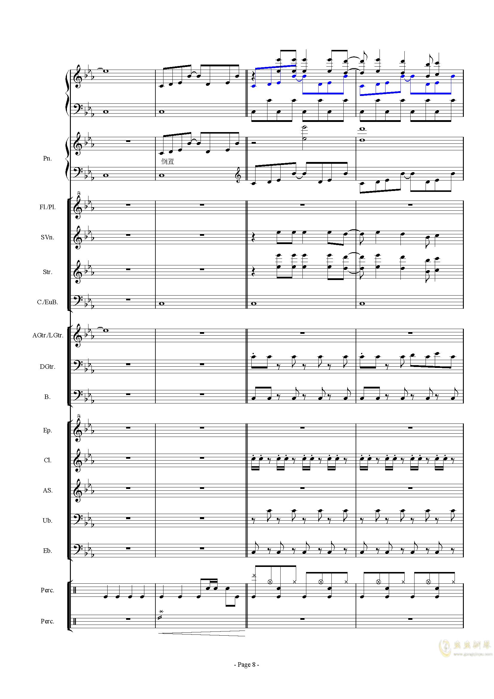 幻想世界之音0�琴�V 第8�