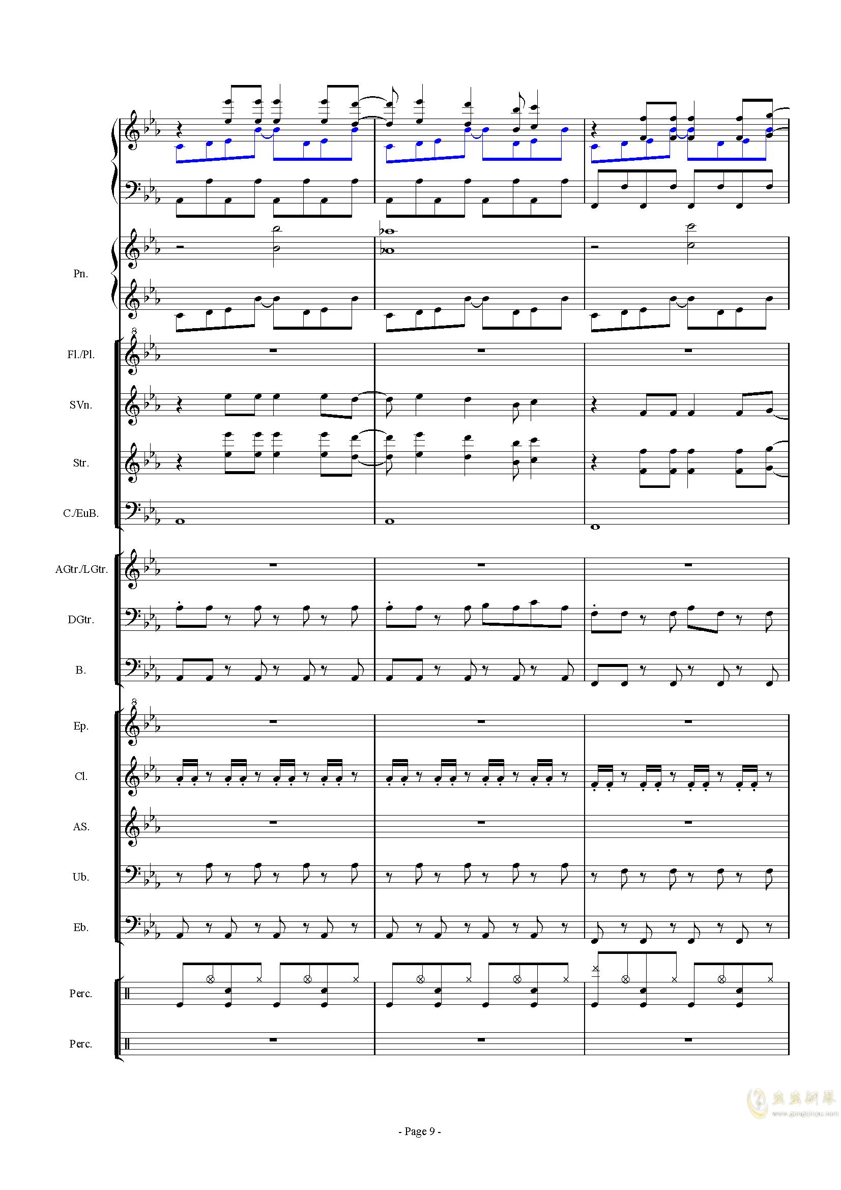 幻想世界之音0�琴�V 第9�