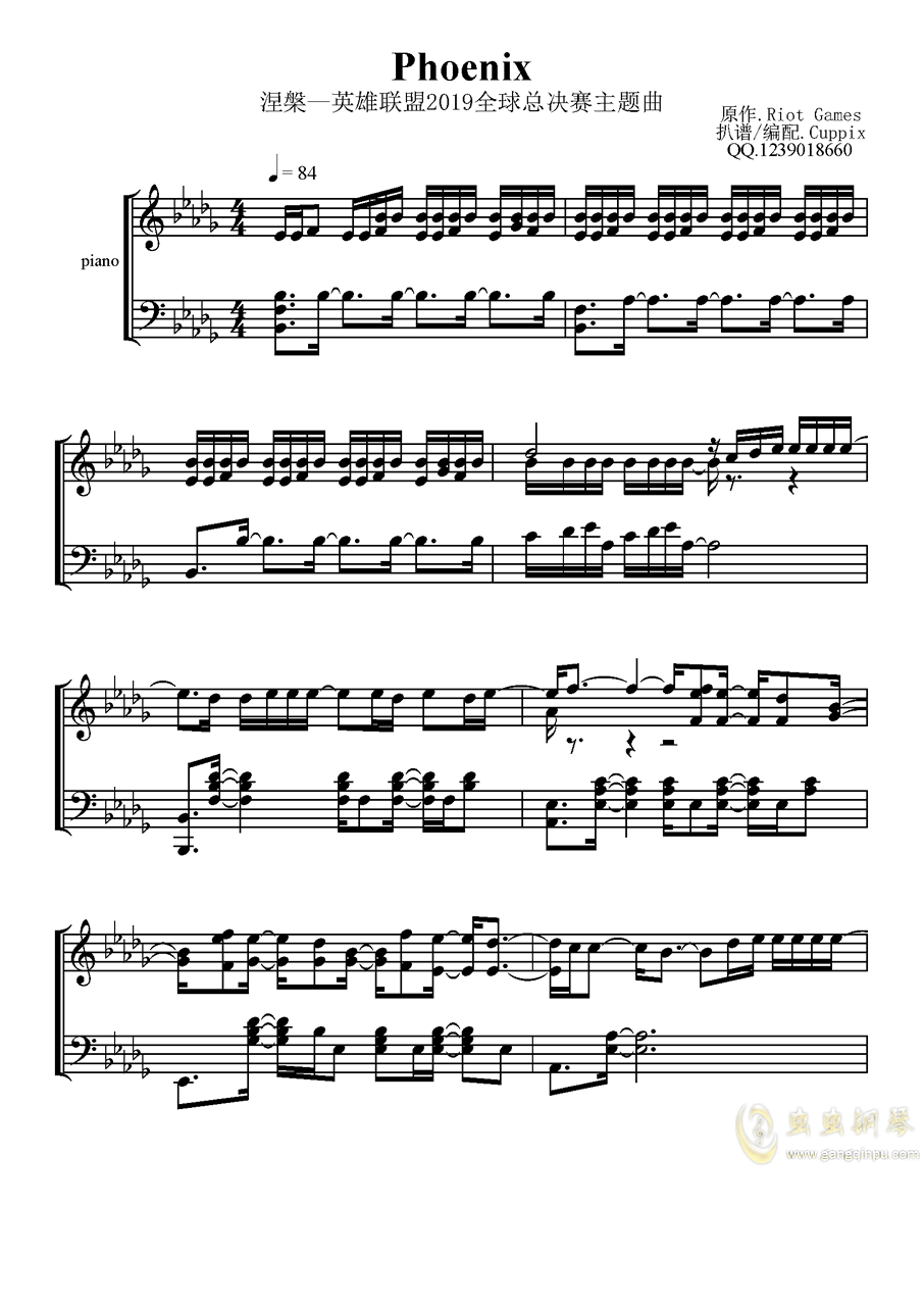 Phoenix 钢琴谱 第1页